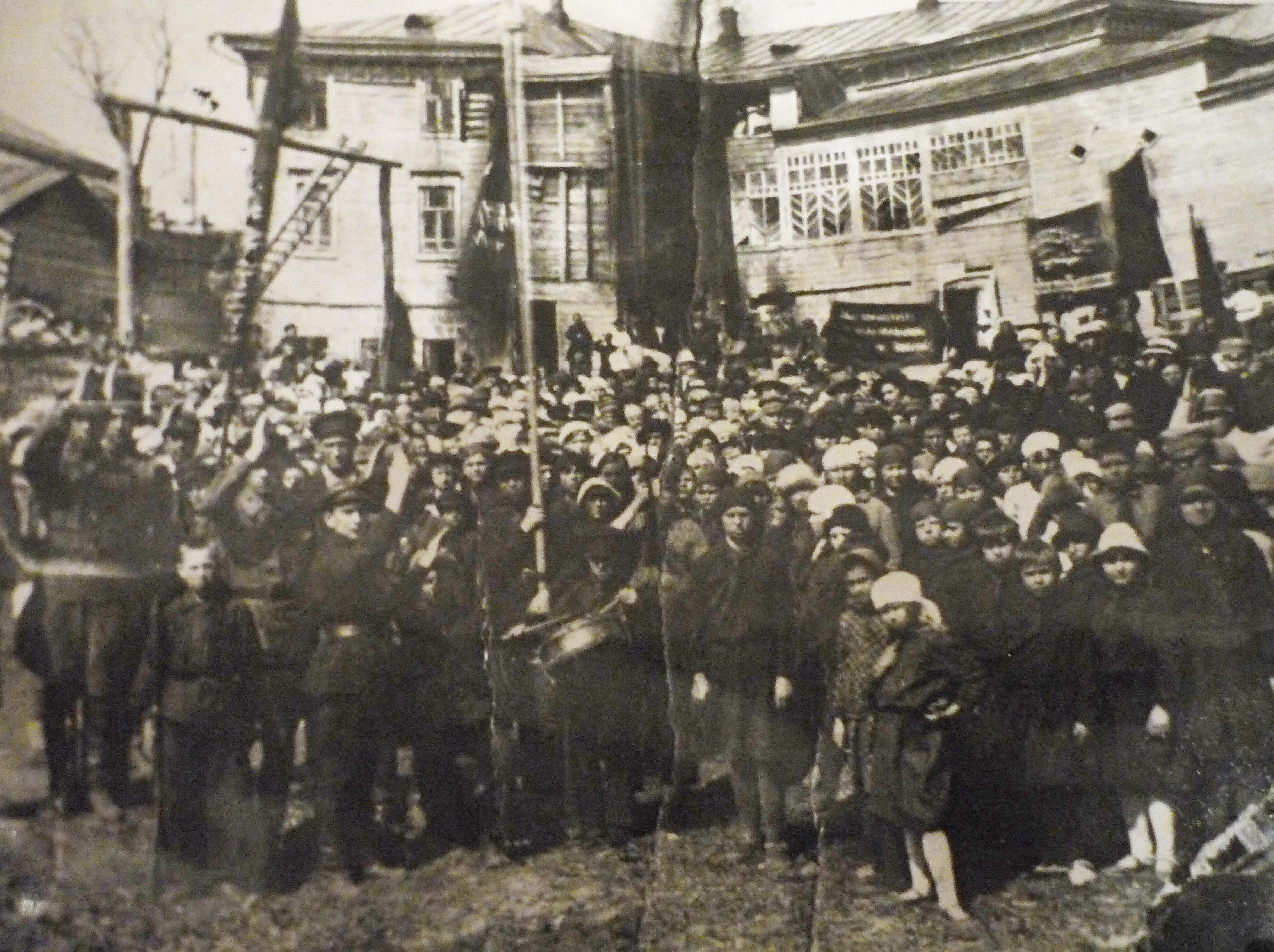 1929. Первый съезд пионеров в городе Бугуруслане.