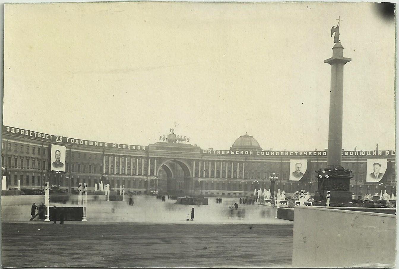 1937.  ХХ годовщина Октября. Ленинград