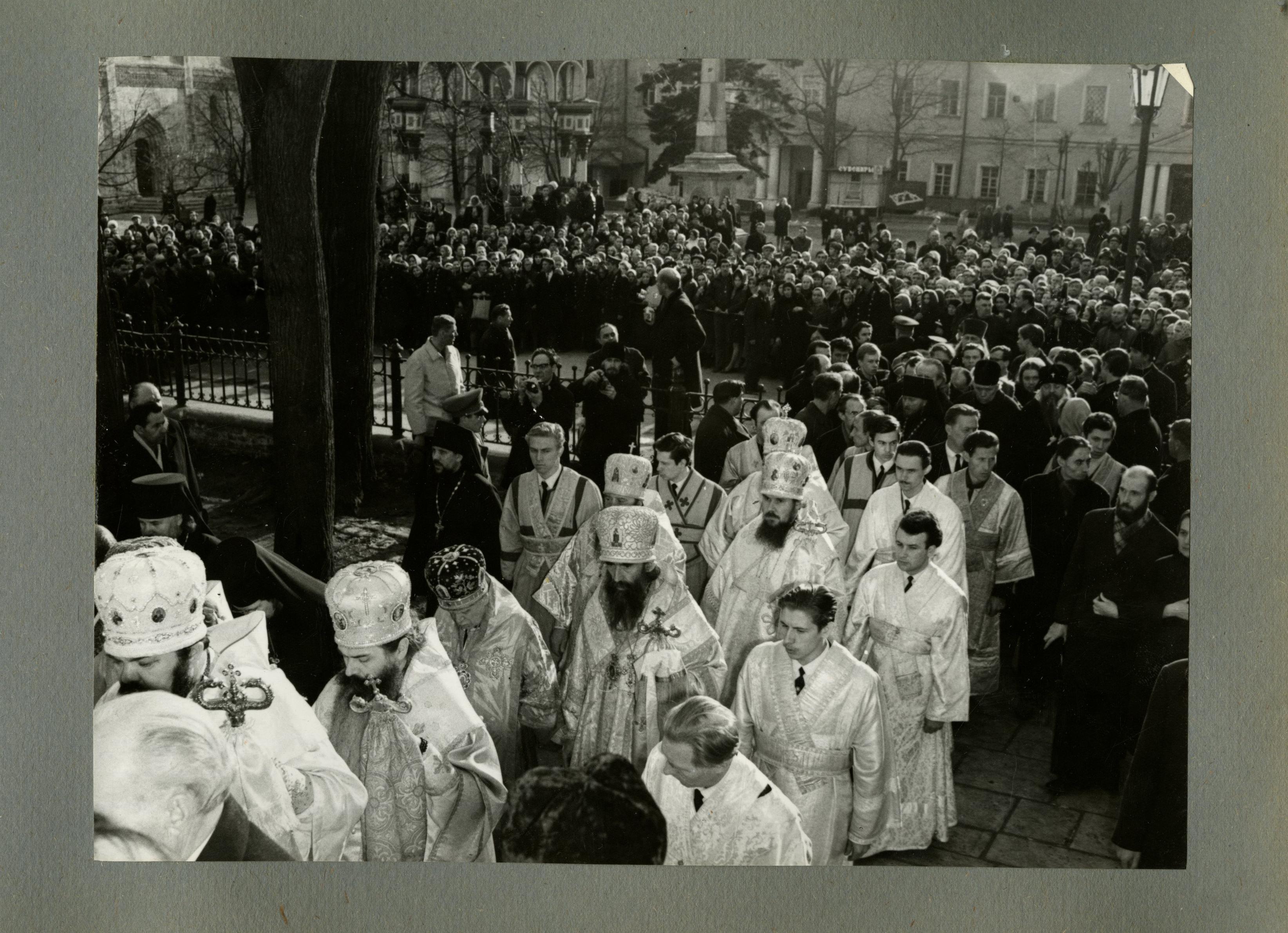 Прощание с Патриархом Московским и всея Руси Алексием I 1