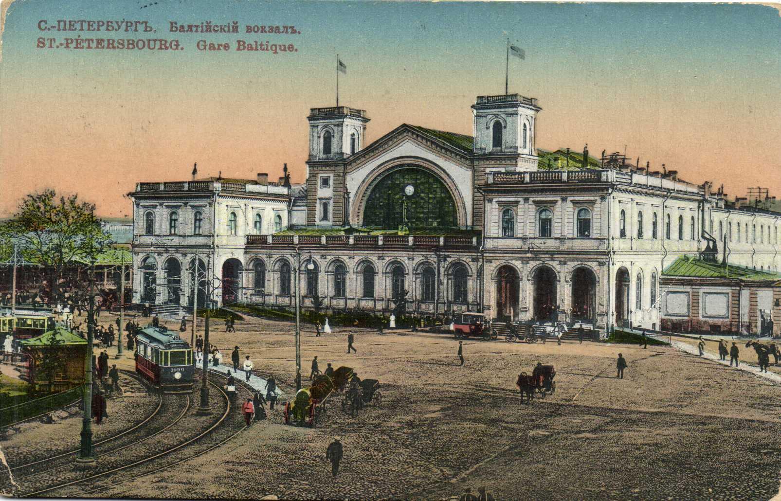 Балтийский вокзал (2)