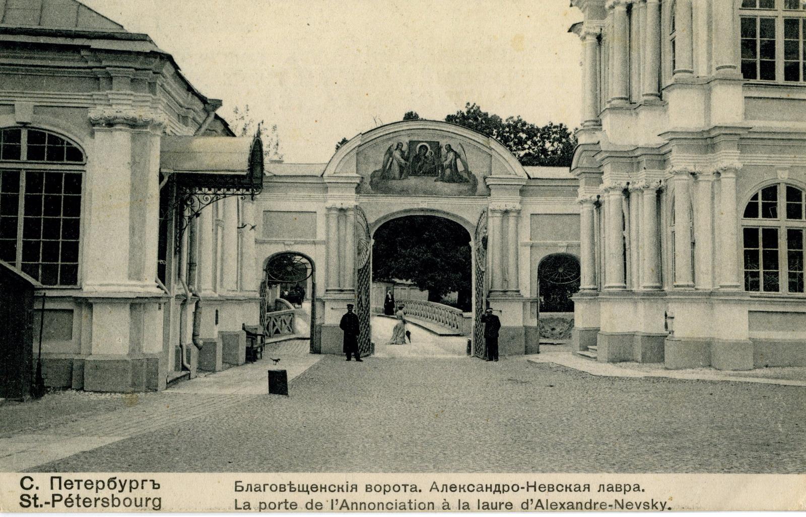 Александро-Невская Лавра. Благовещенские ворота