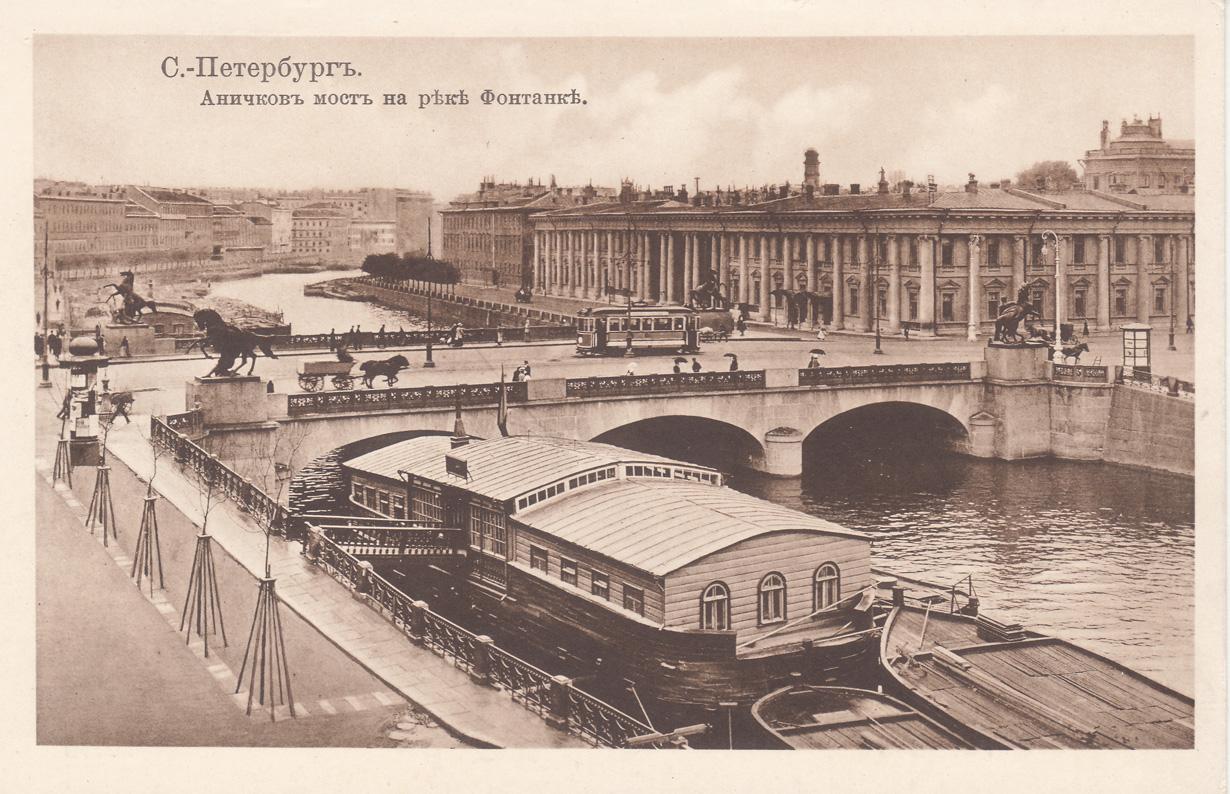 Аничков мост на реке Фонтанке