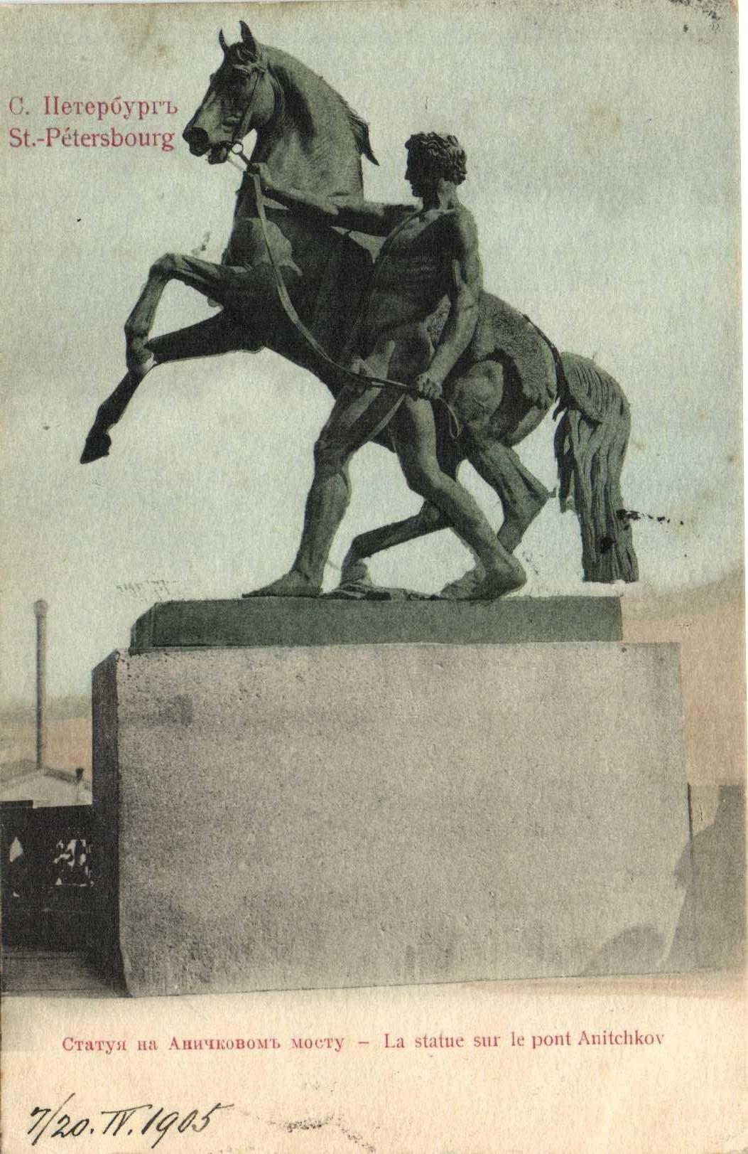 Аничков мост. Статуя.