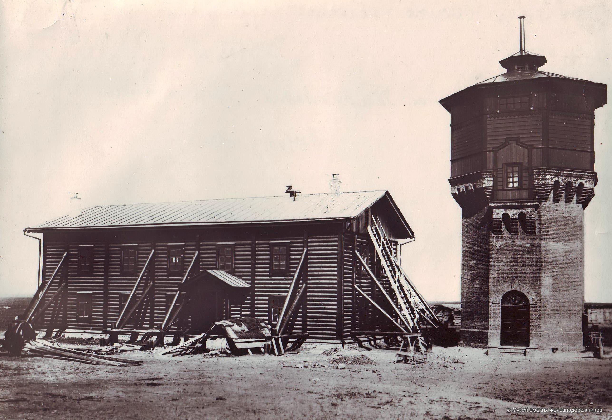 1896. Водонапорная башня на ст. Мариановка Зап.Сиб. Ж.Д.