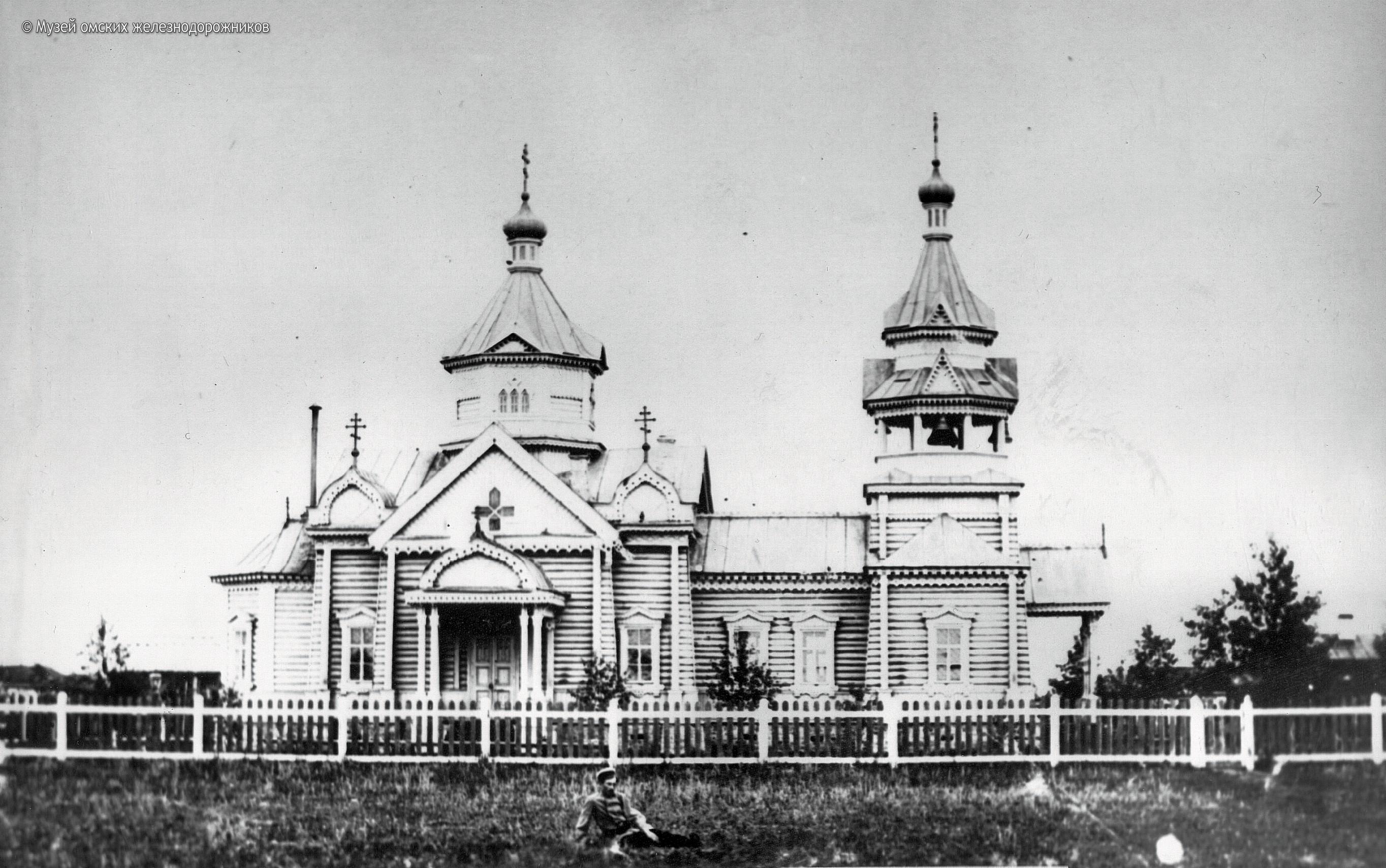1909. Первый храм при станции Исилькуль. В честь четырех святителей московских Петра, Алексия, Ионы и Филиппа