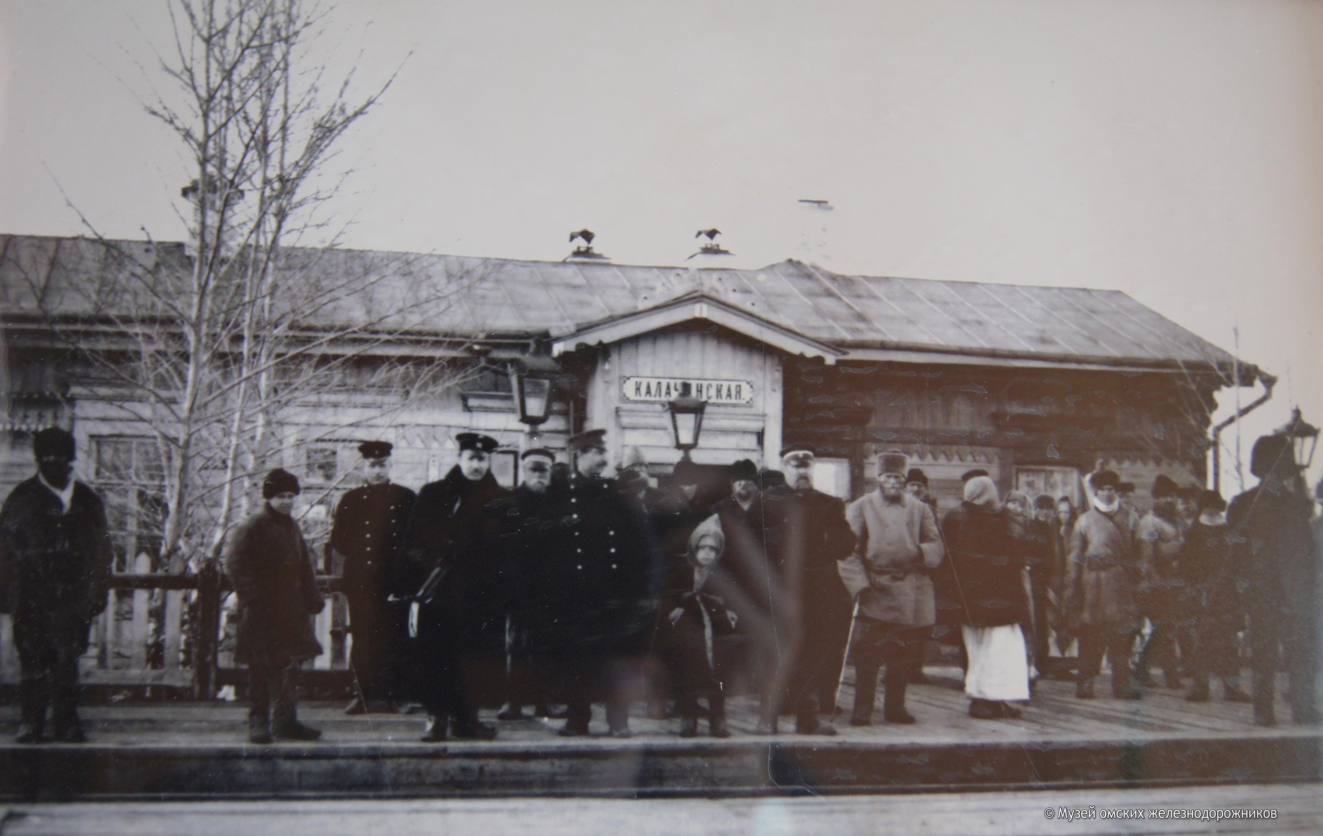 Старое здание станции Калачинская, 1890 г. постройки Зап.Сиб. Ж.Д