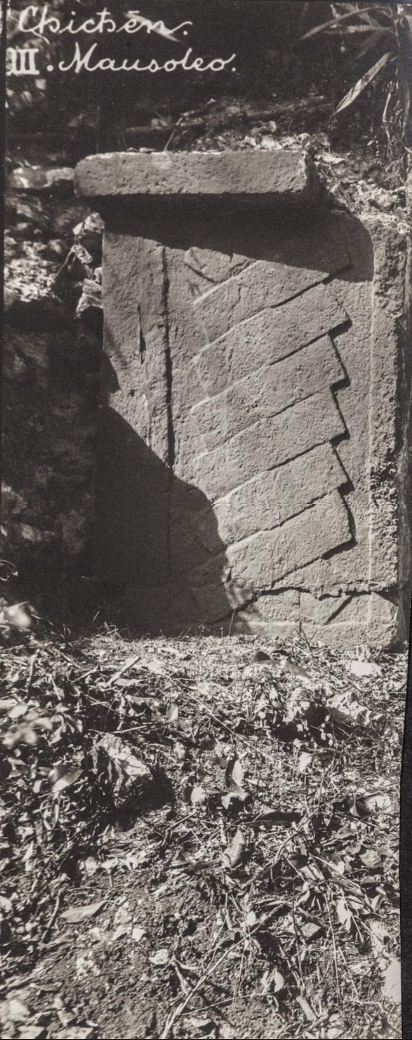 Чичен-Ица. Рельефный камень