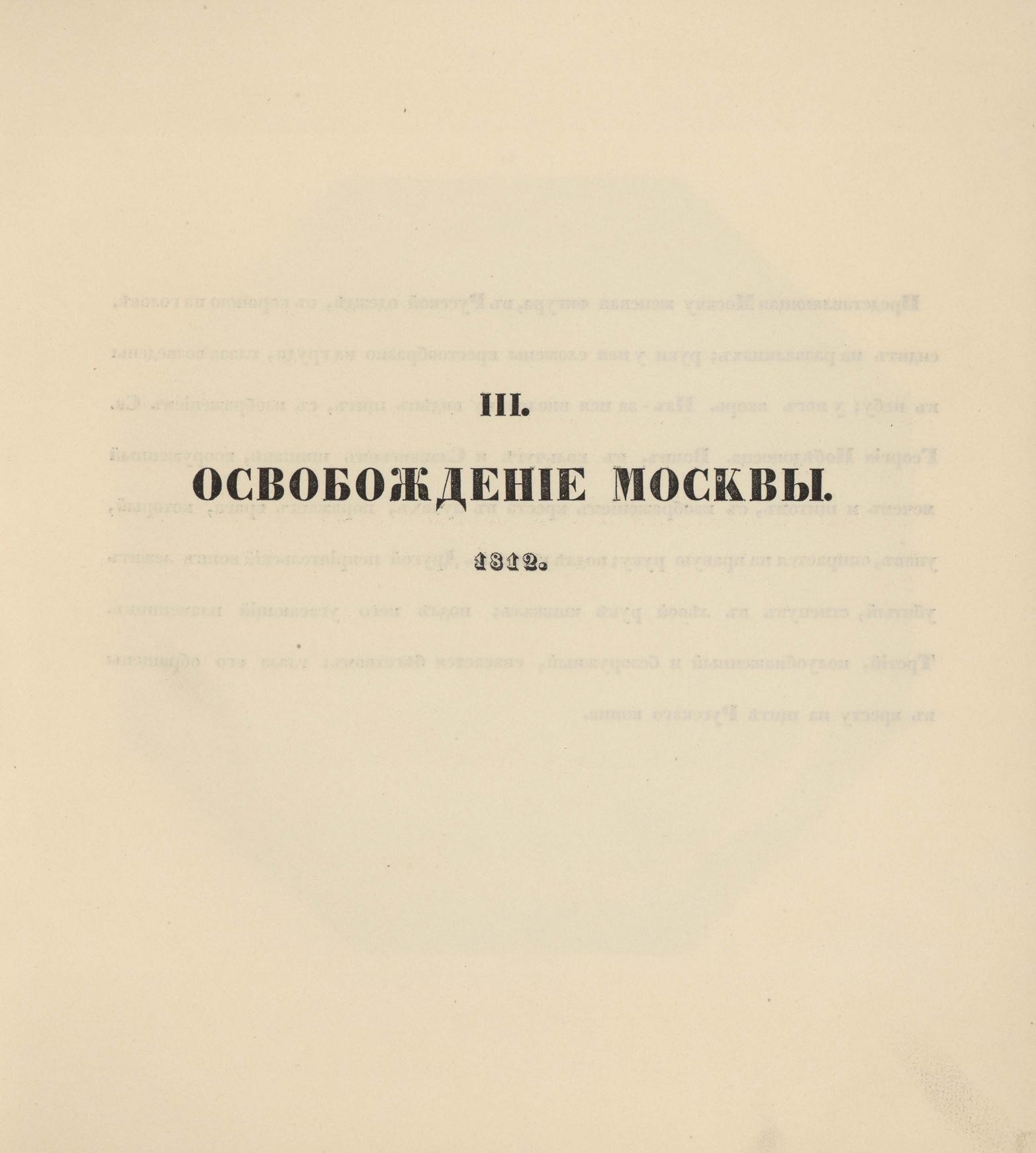 pdf (10)