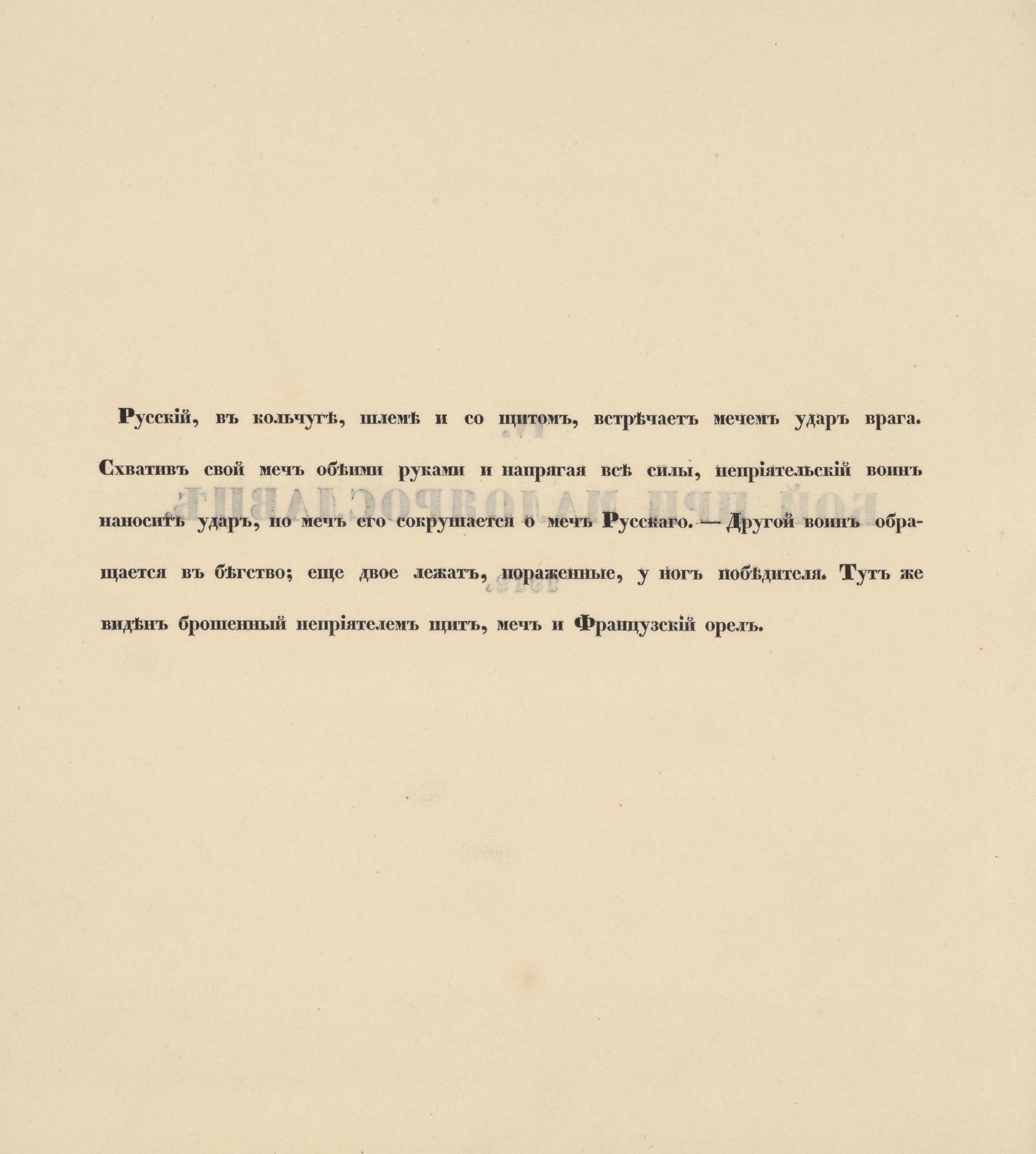 pdf (14)