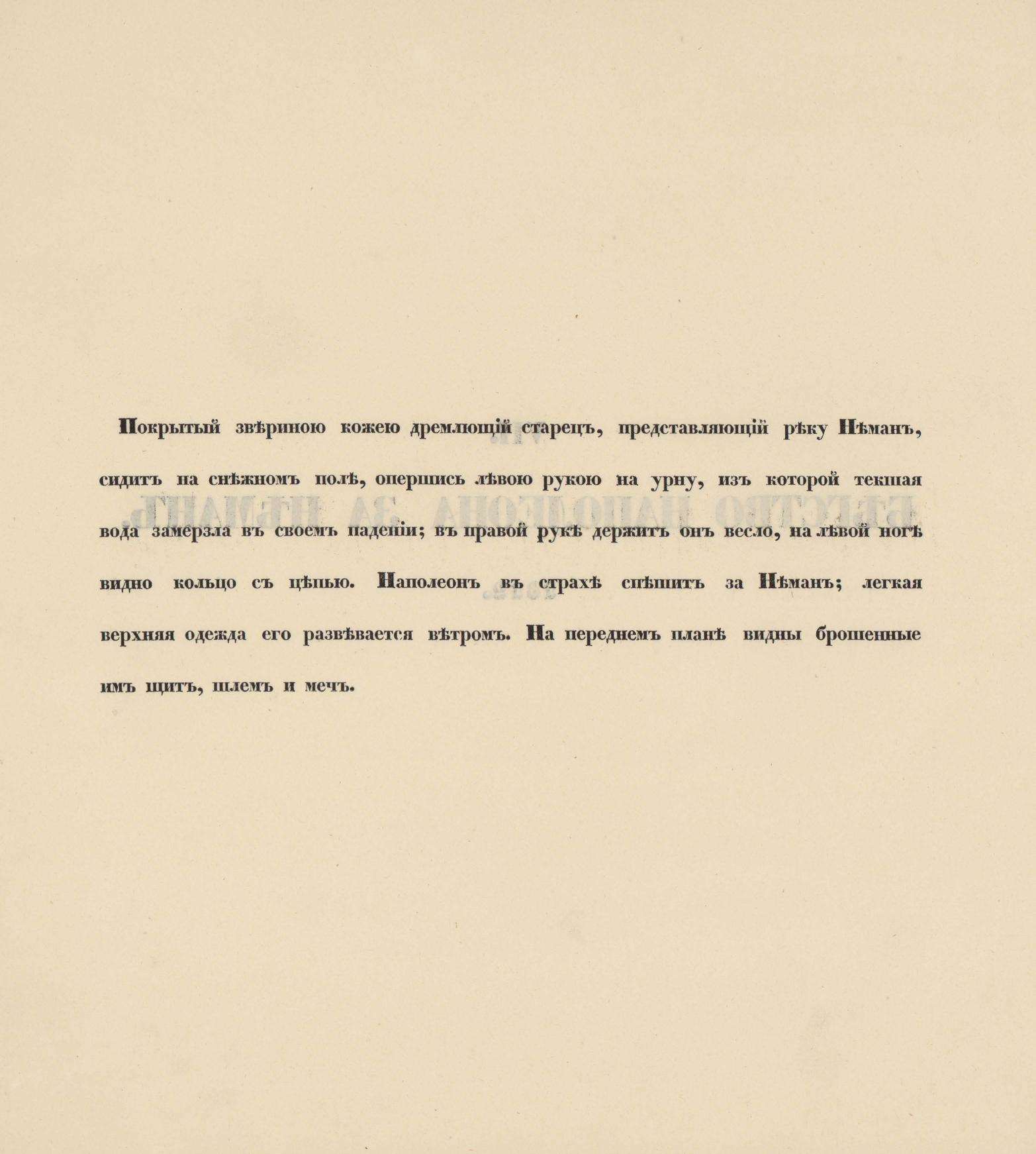 pdf (23)