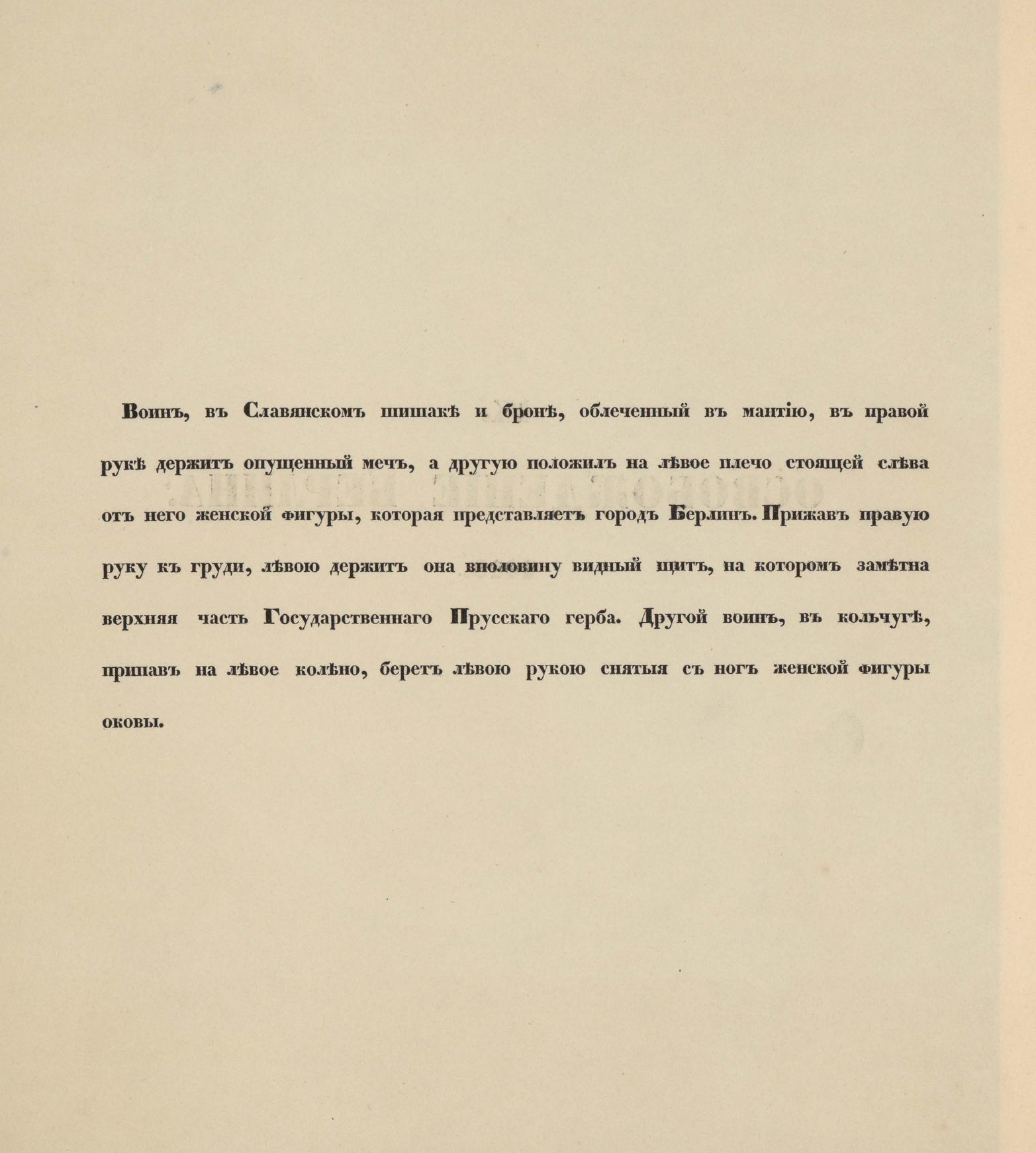 pdf (29)