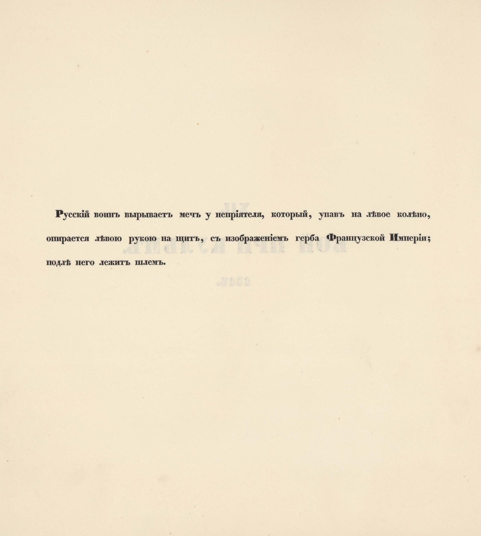 pdf (38)