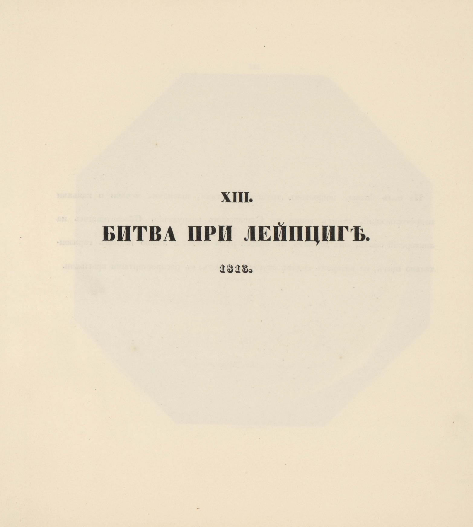 pdf (40)