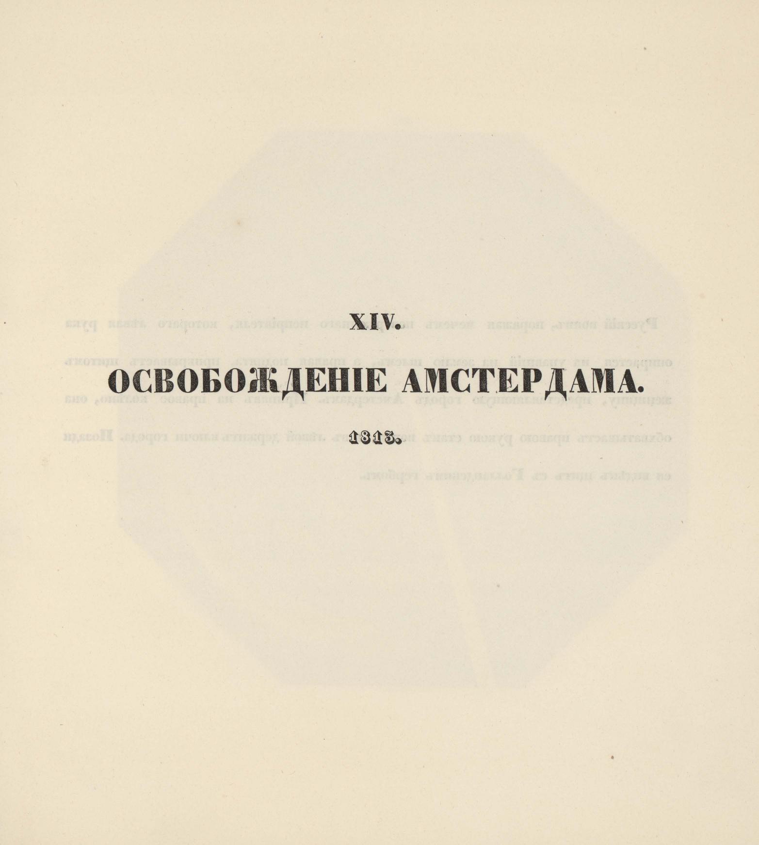 pdf (43)