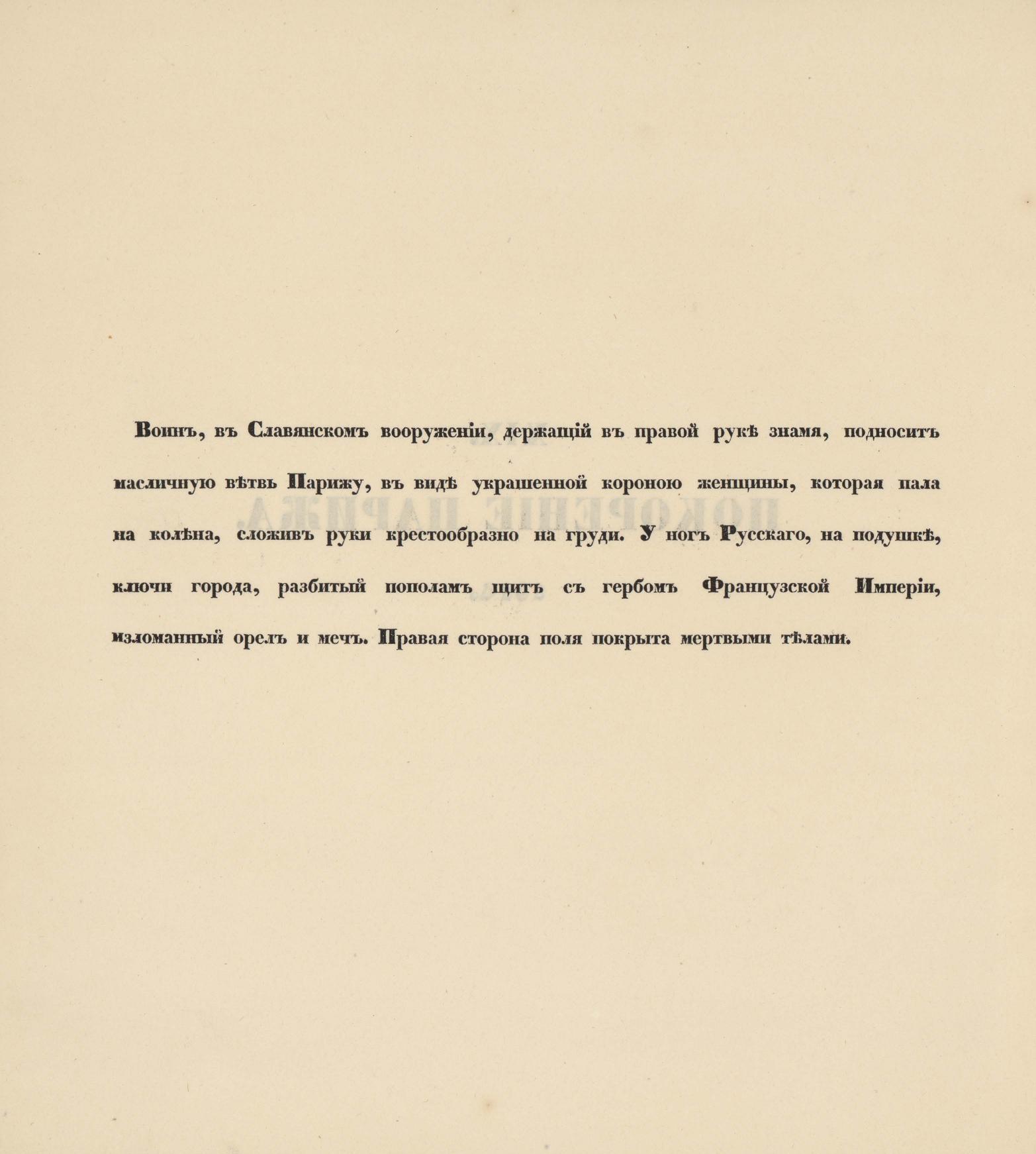 pdf (59)