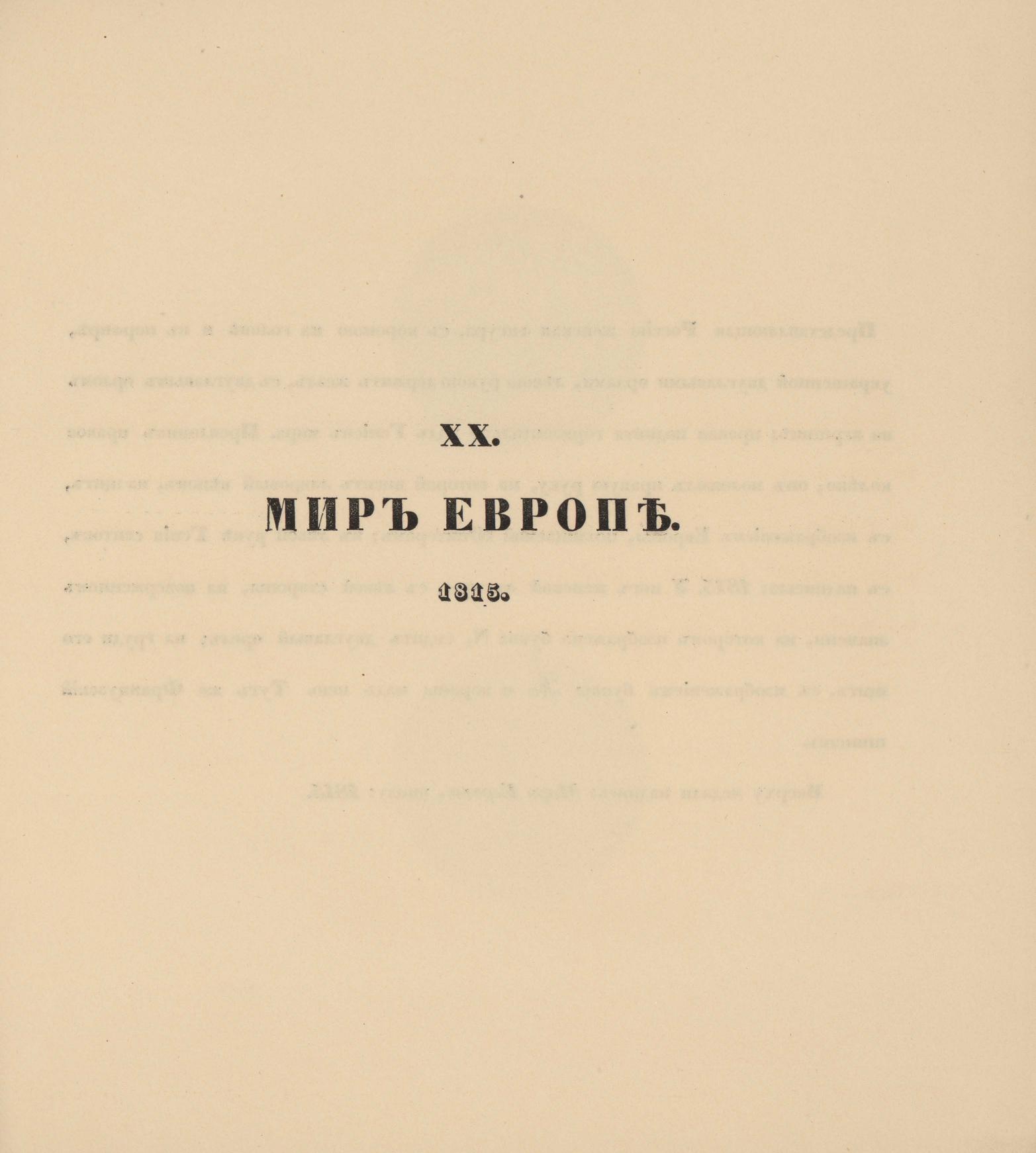 pdf (61)