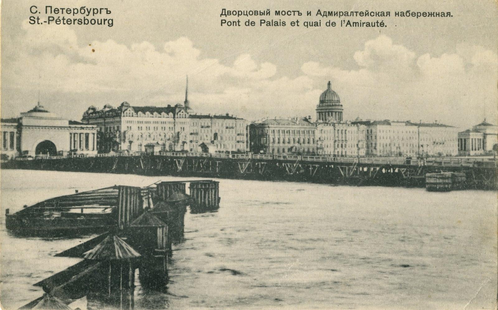 Адмиралтейская набережная и Дворцовый мост