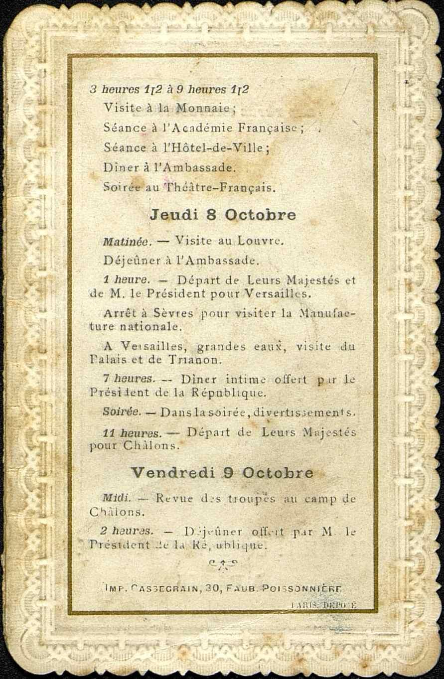 1896. Официальная программа Франко-Русских торжеств