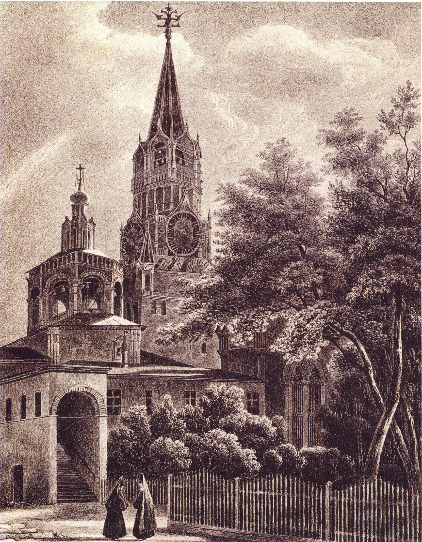 1830-е. Вид Вознесенского монастыря
