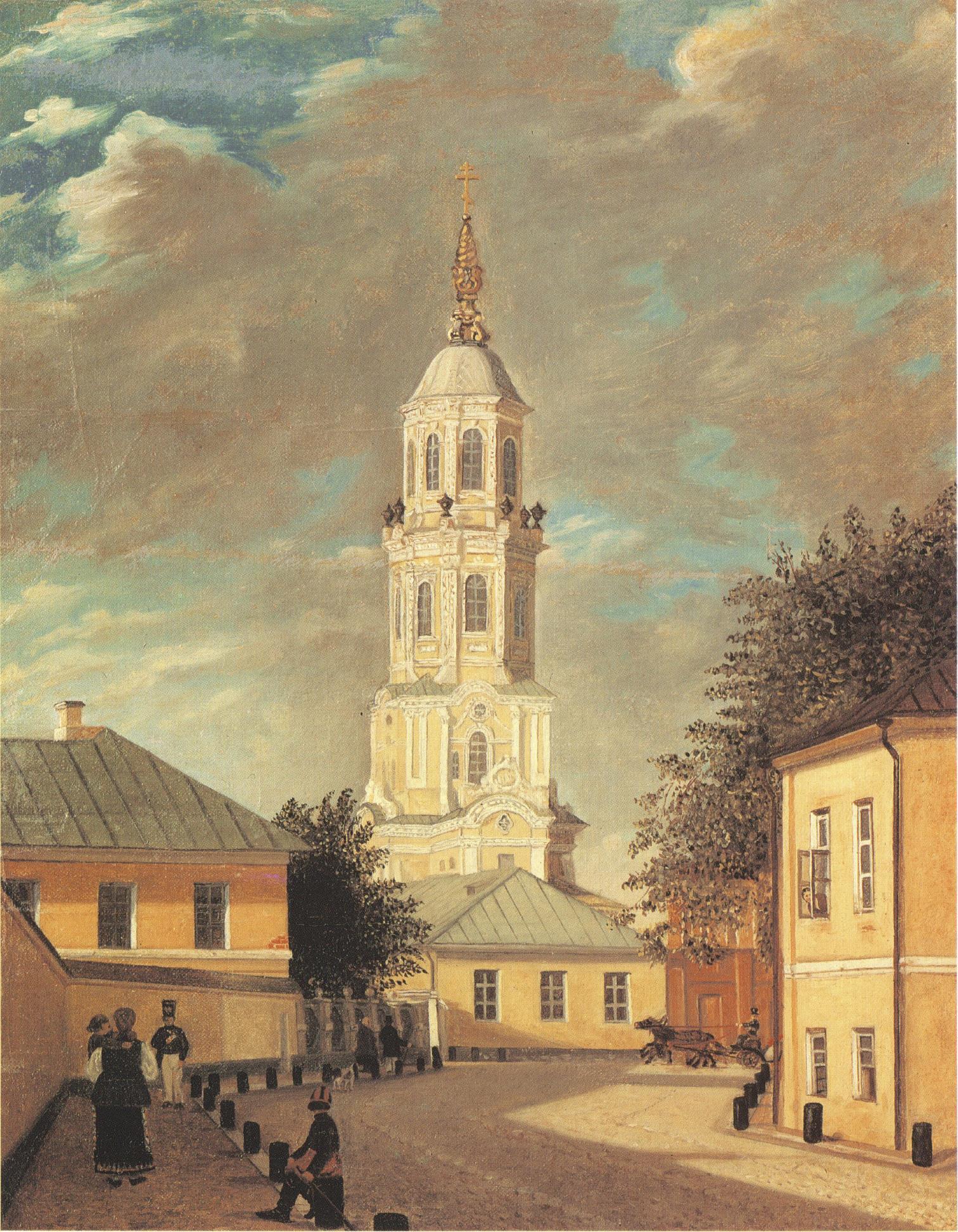 1830-е. Меньшикова башня