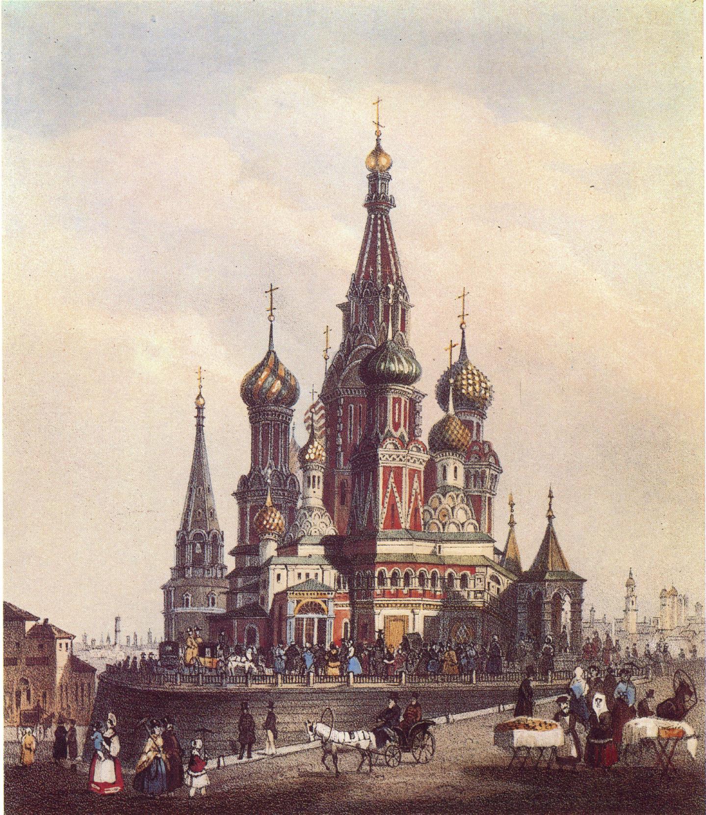 1840-е. Собор Василия Блаженного
