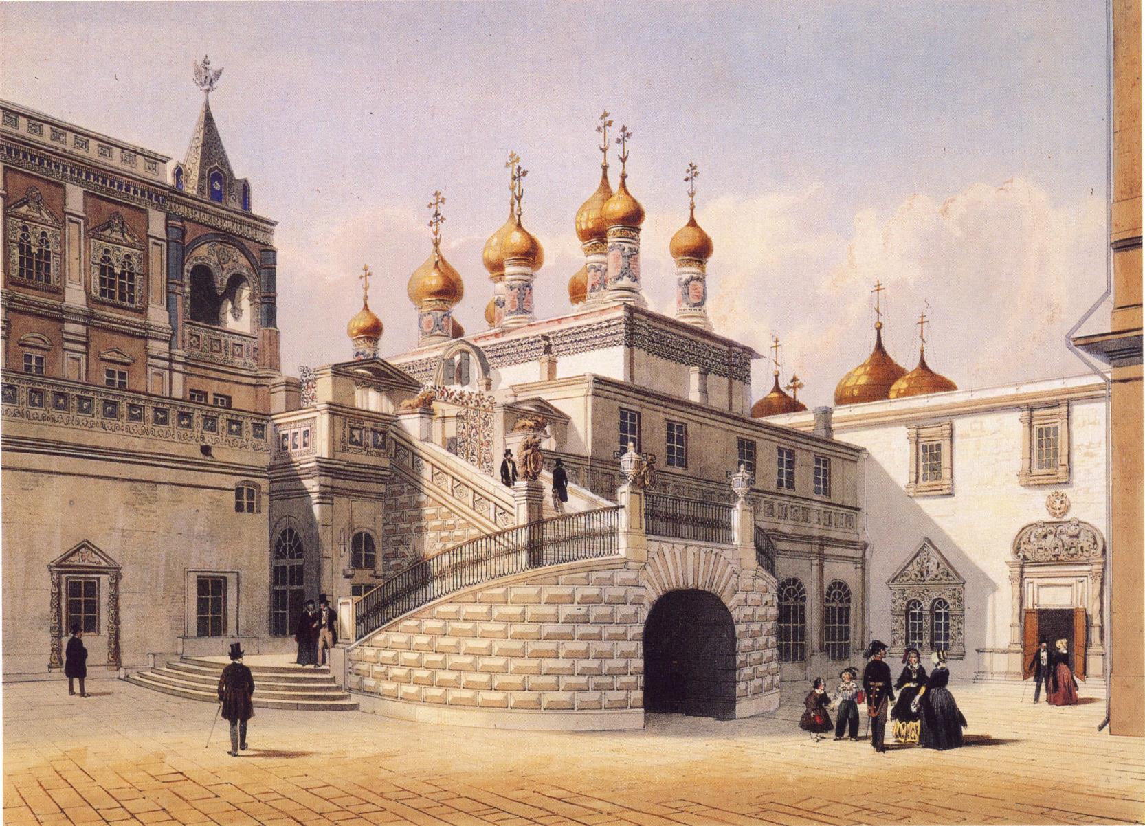 1846. Вид Боярской площадки