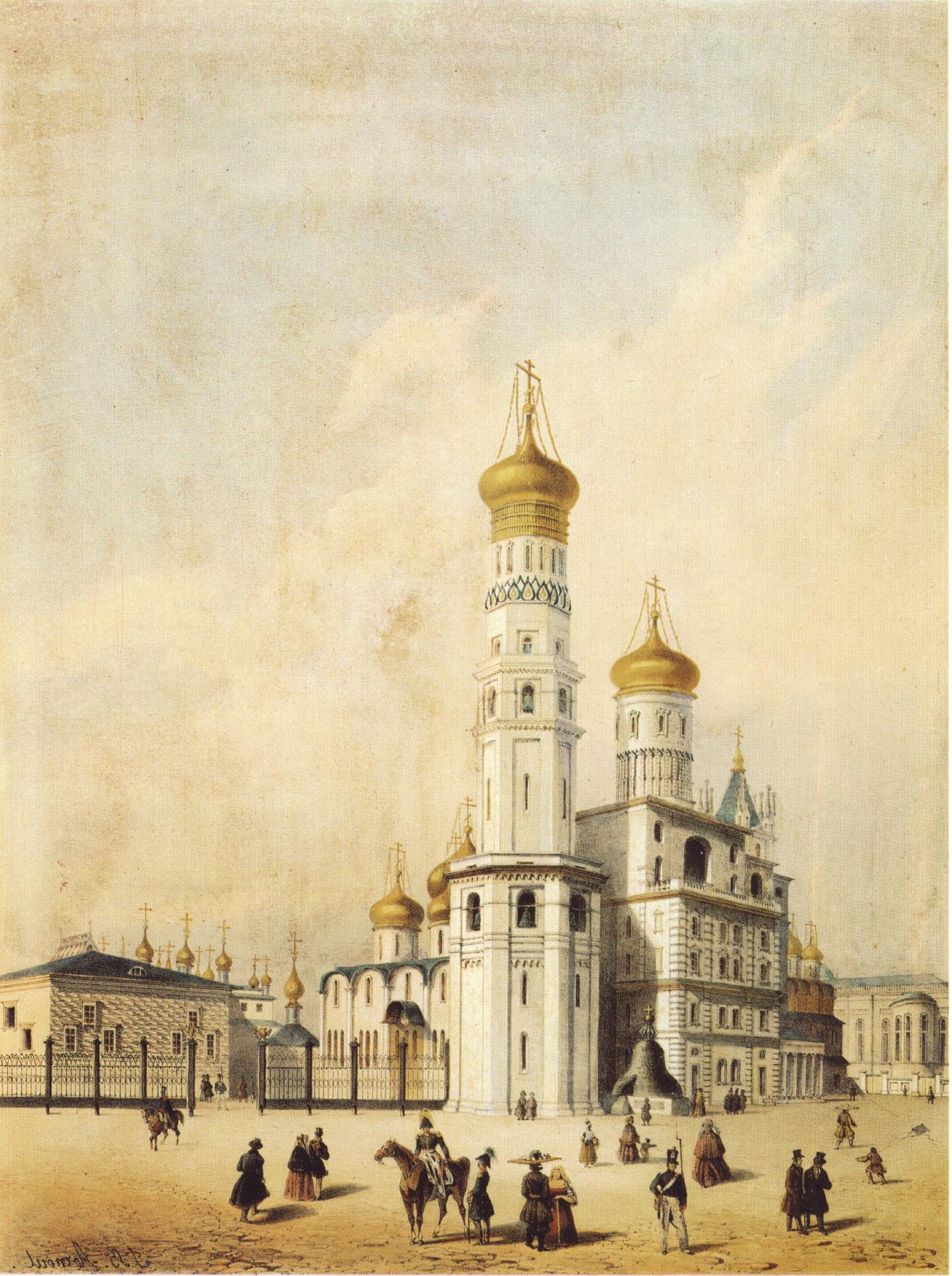 1846. Вид коколольни Иван Великий