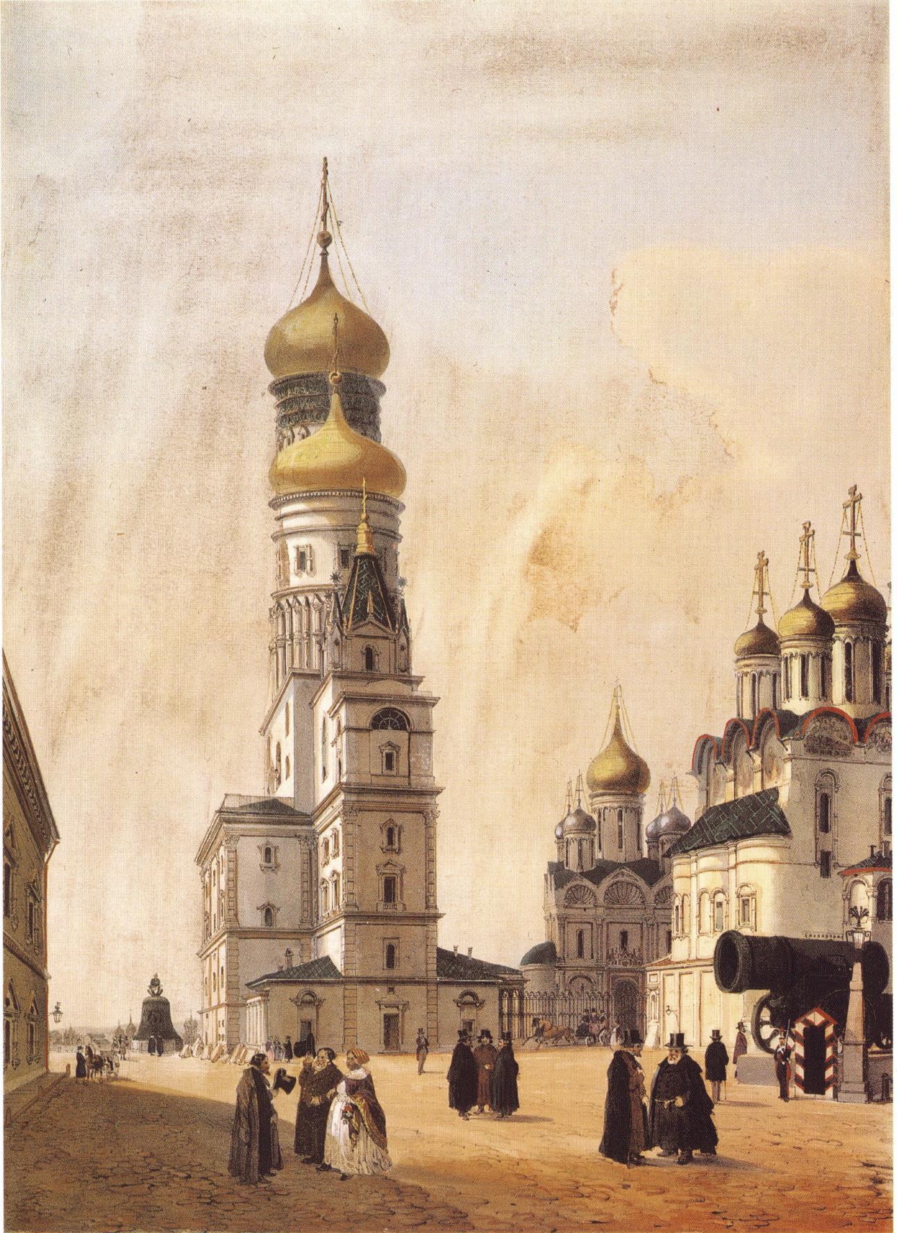 1846. Колокольня Иван Великий