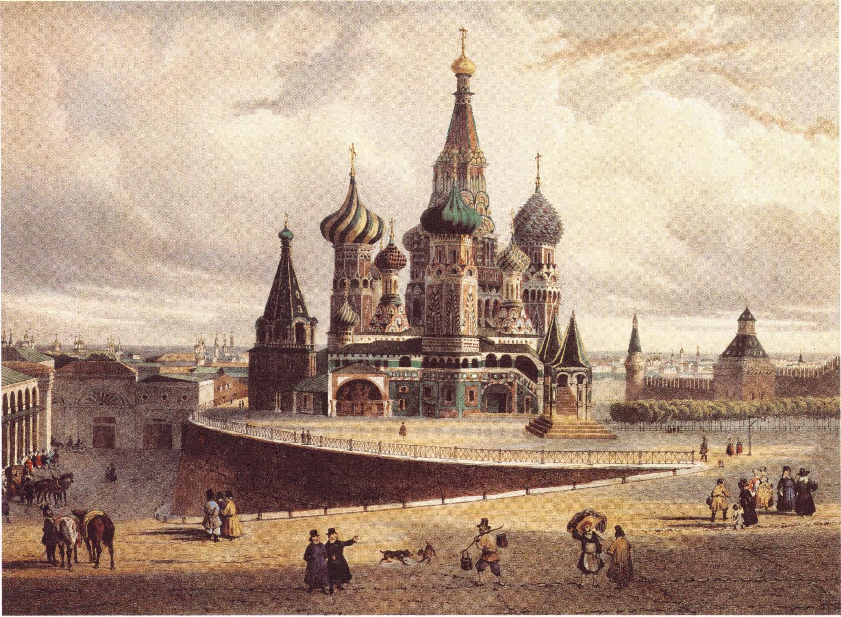 1846. Собор Василия Блаженного