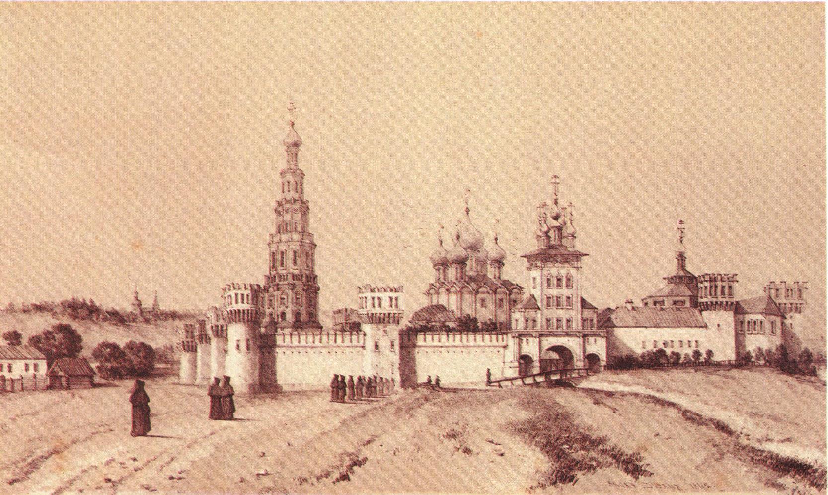 1849. Новодевичий монастырь