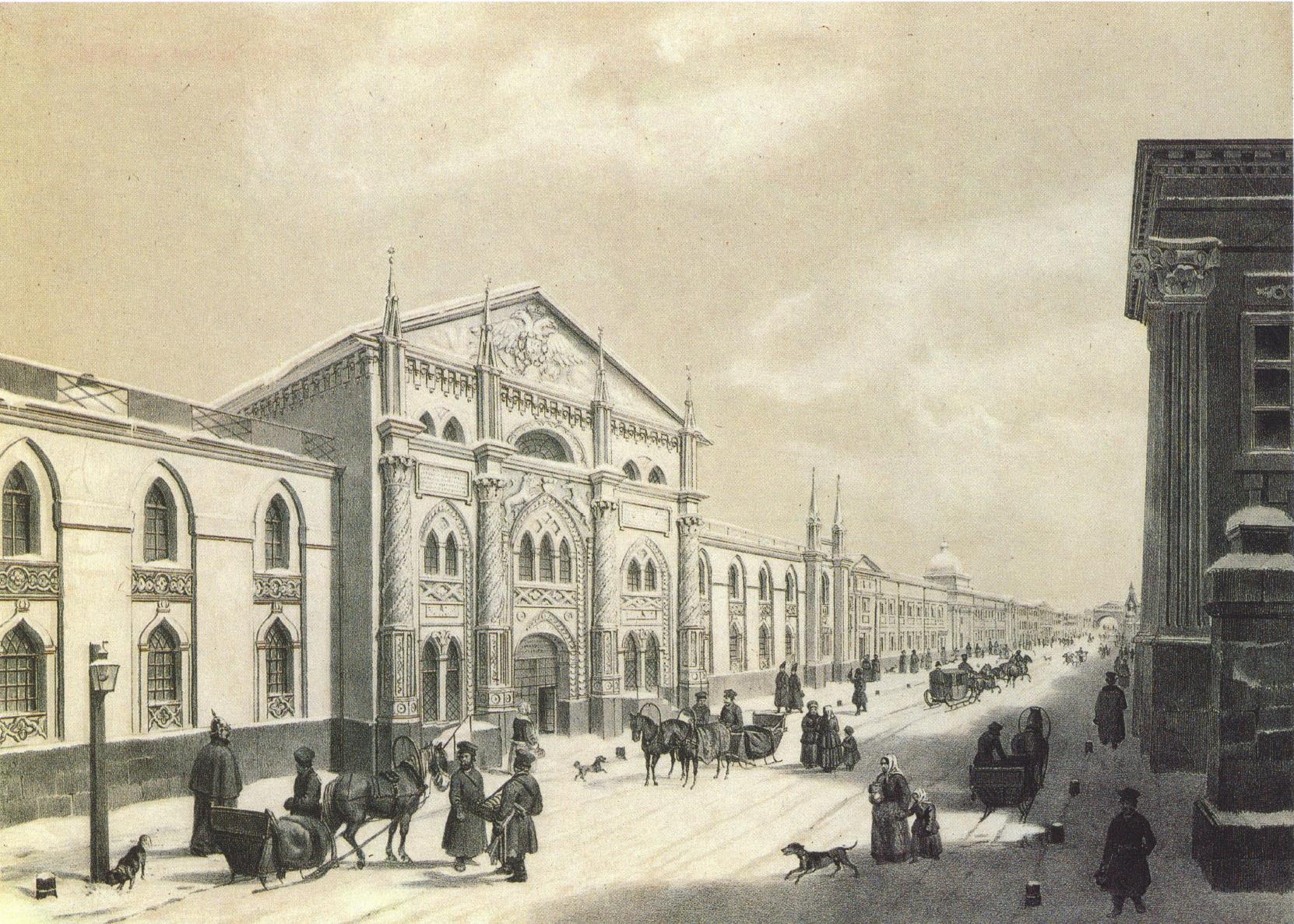 1850-е. Вид Синодальной типографии на Никольской