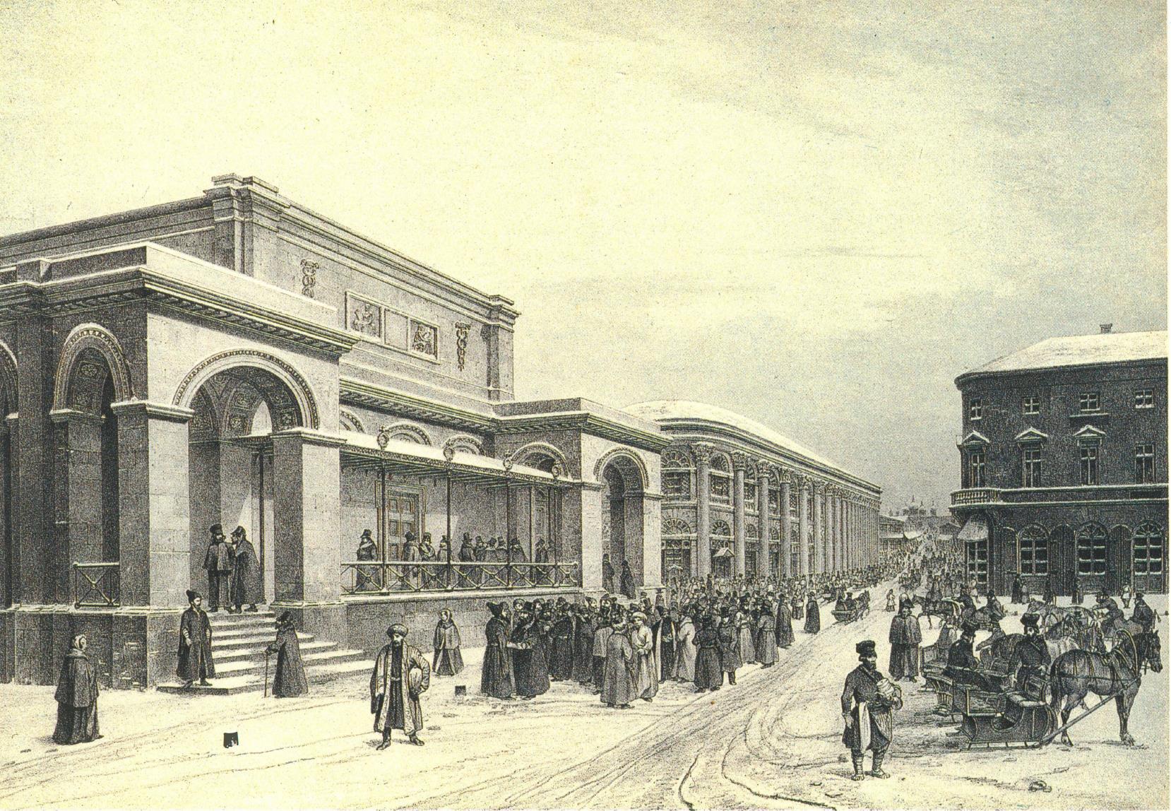 1850-е. Новая биржа и Гостиный двор
