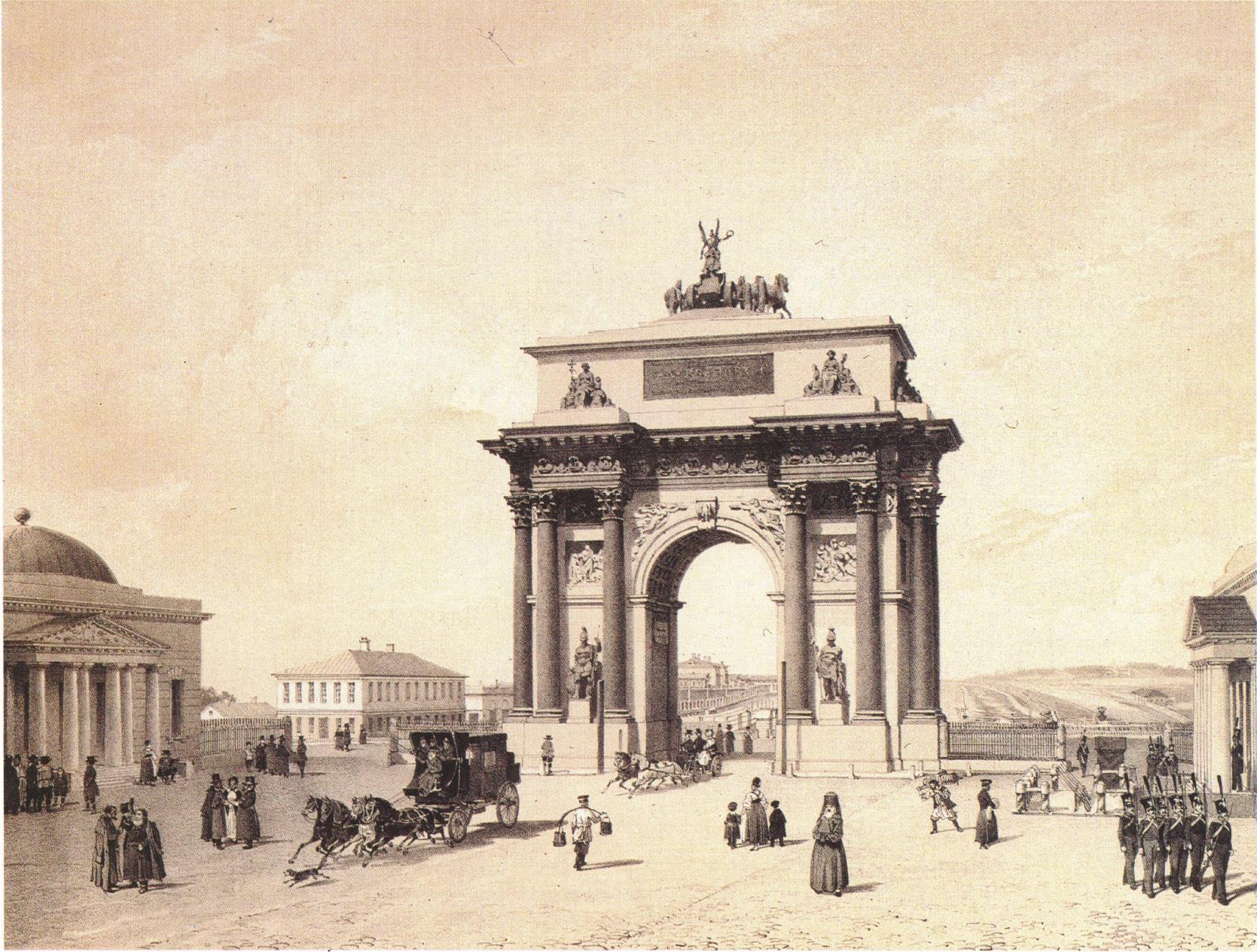 1850-е. Триумфальные ворота у Тверской заставы