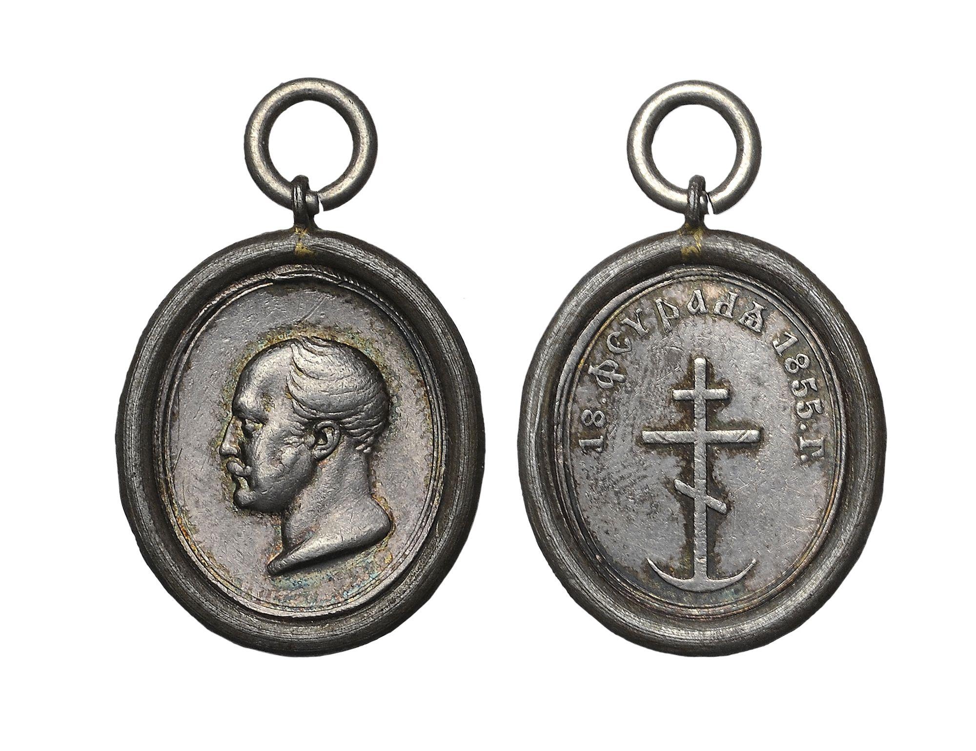 Жетон «В память кончины Императора Николая I. 18 февраля 1855 г.»