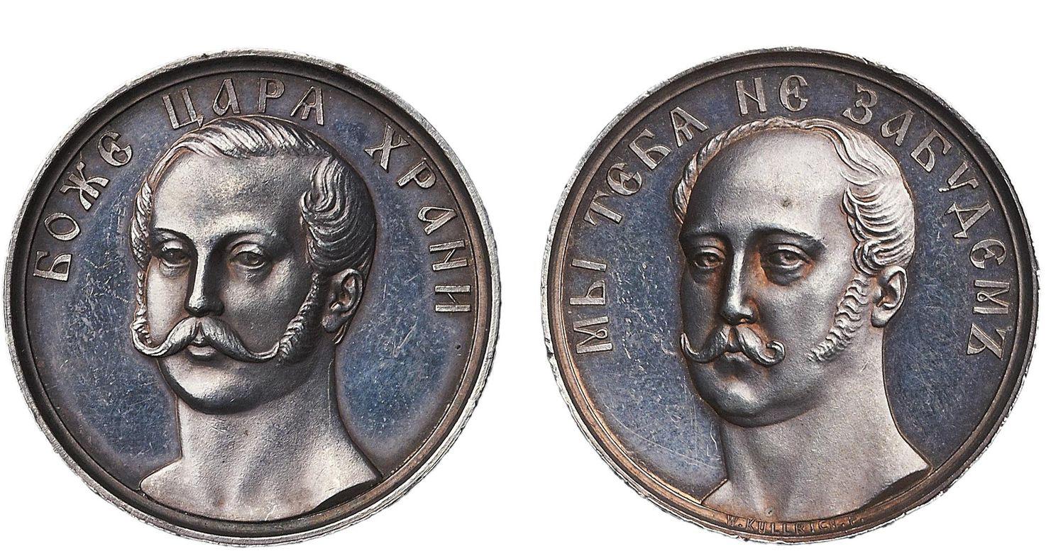 Жетон «В память кончины Императора Николая I. 18 февраля 1855 г.»1