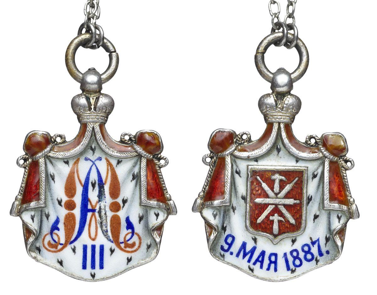 Жетон «В память посещения г. Тулы Их Императорскими Величествами Александром III и Марией Федоровной. 9 мая 1887 г.»