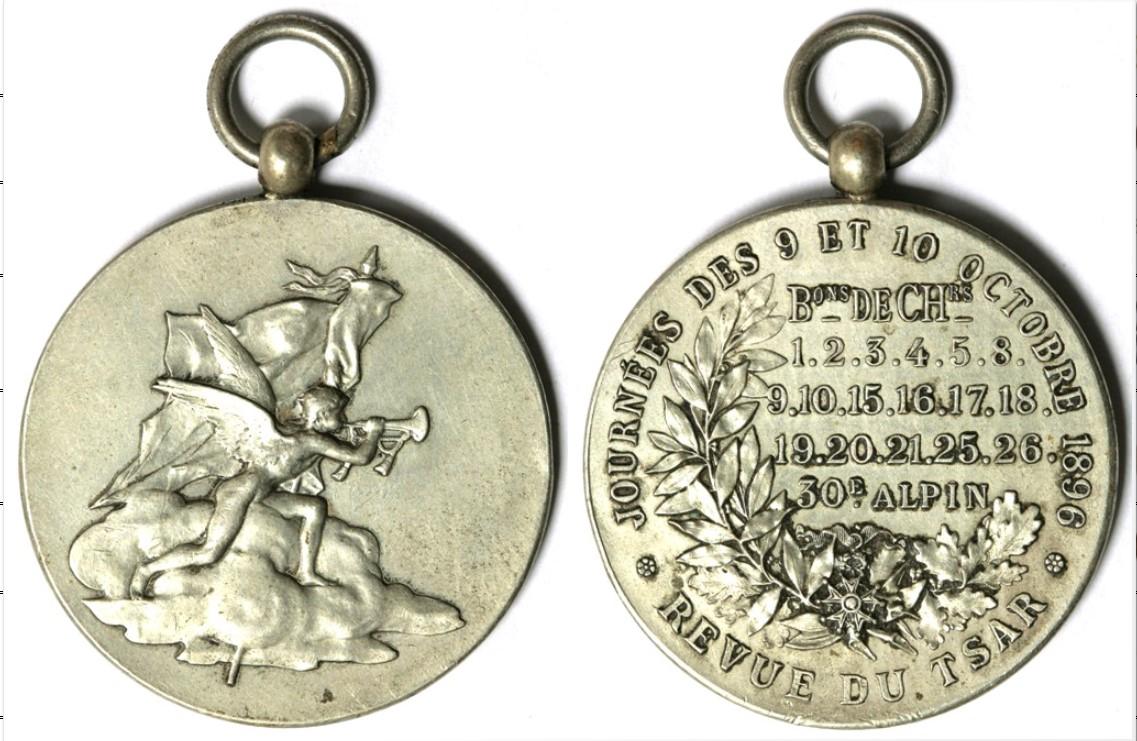 Жетон «В память смотра альпийских батальонов, во время встречи Императора Николая II во Франции. 1896г.»