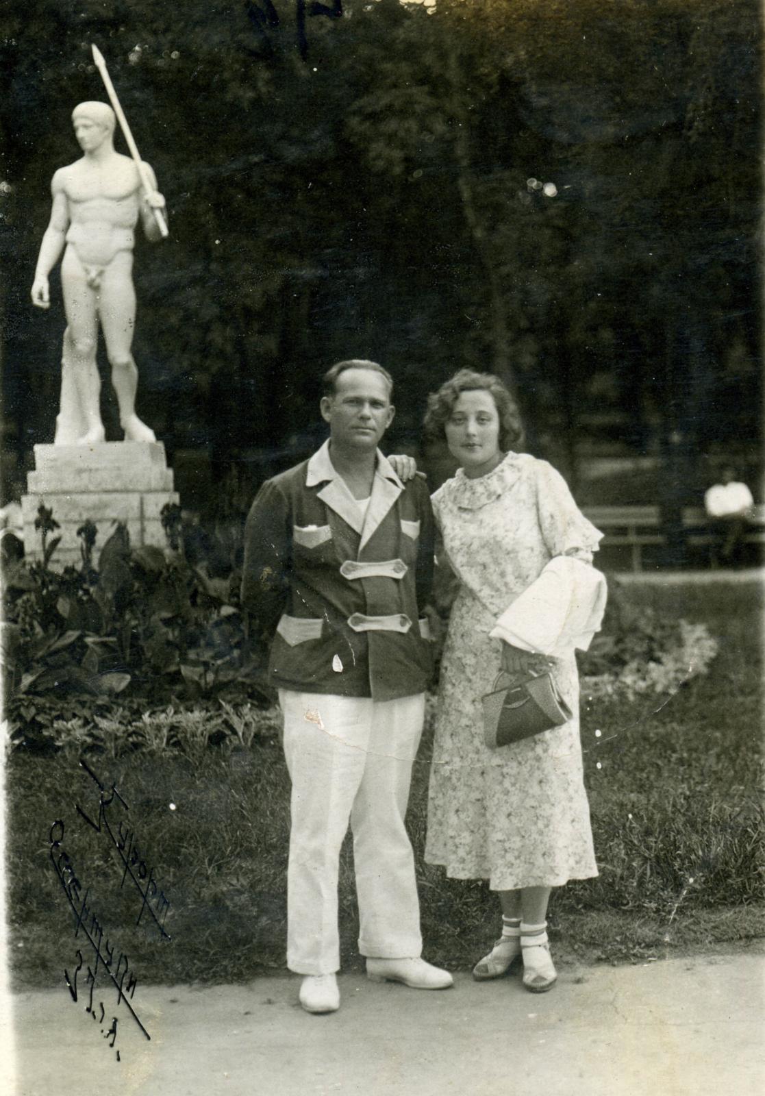 1937. В санатории НКВД. Ессентуки.
