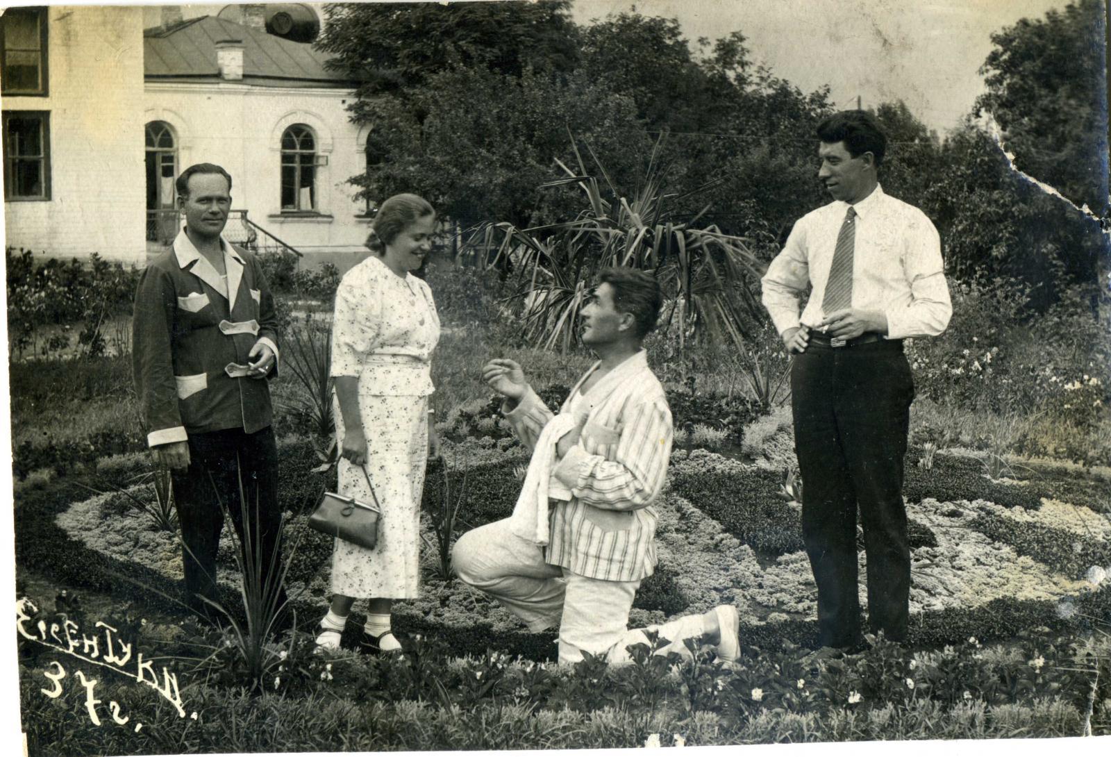 1937. В санатории НКВД. Ессентуки