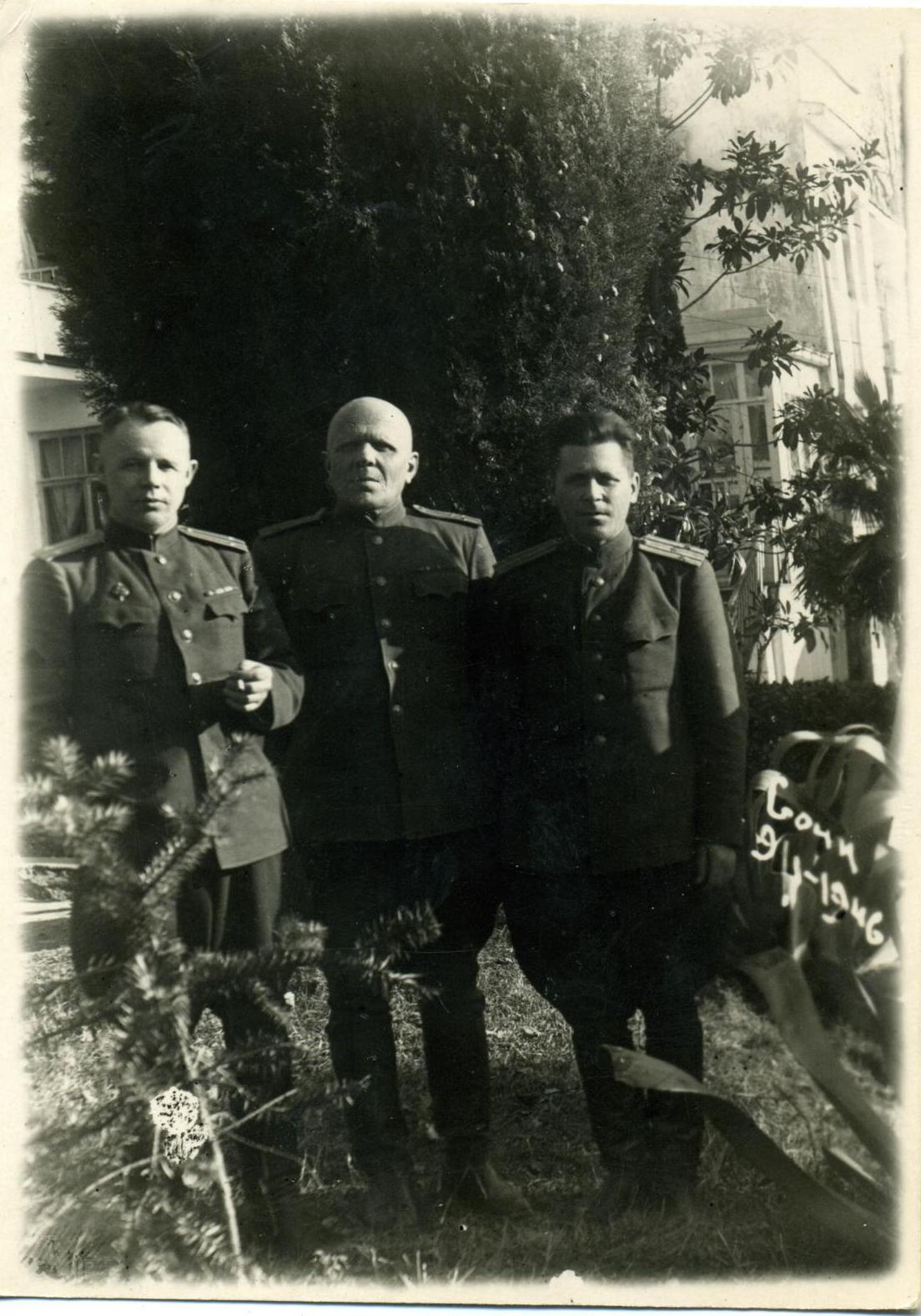 1946. Полковник Шевченко (1-й справа) с коллегами-чекистами на отдыхе.  Сочи
