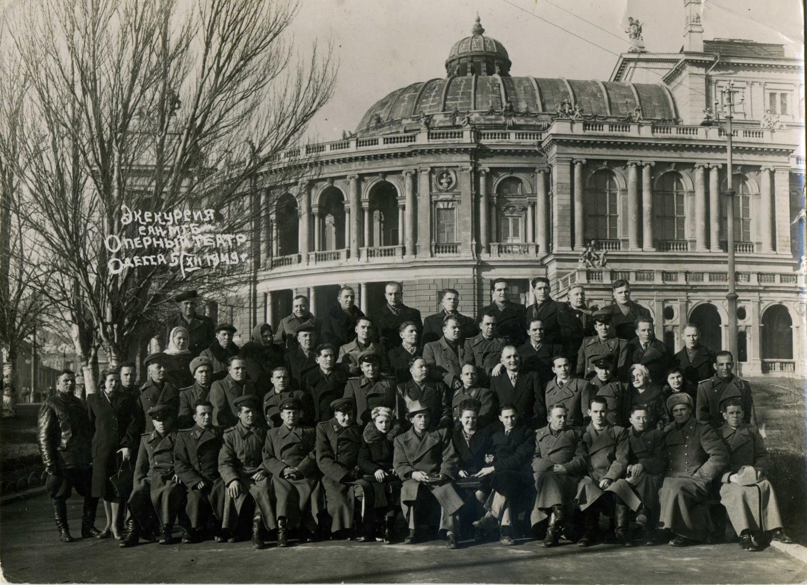 1949. Отдыхающие из санатория МГБ на экскурсии в г. Одессе, у здания Оперного театра, 5 декабря