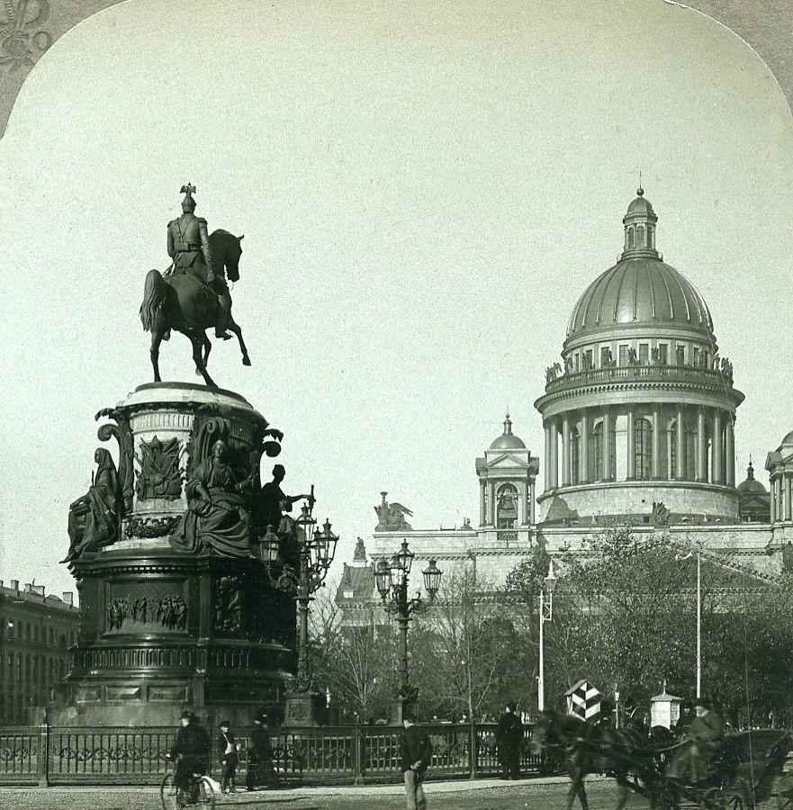 1900. Исаакиевская площадь