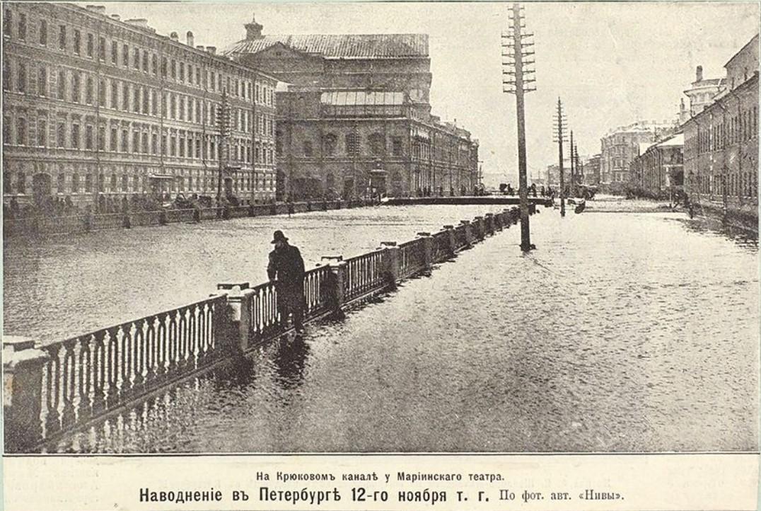 На Крюковом канале у Мариинского театра