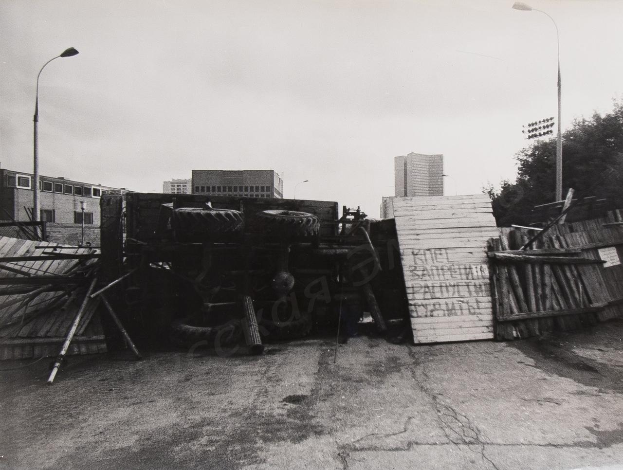 В августе 1991 (3)