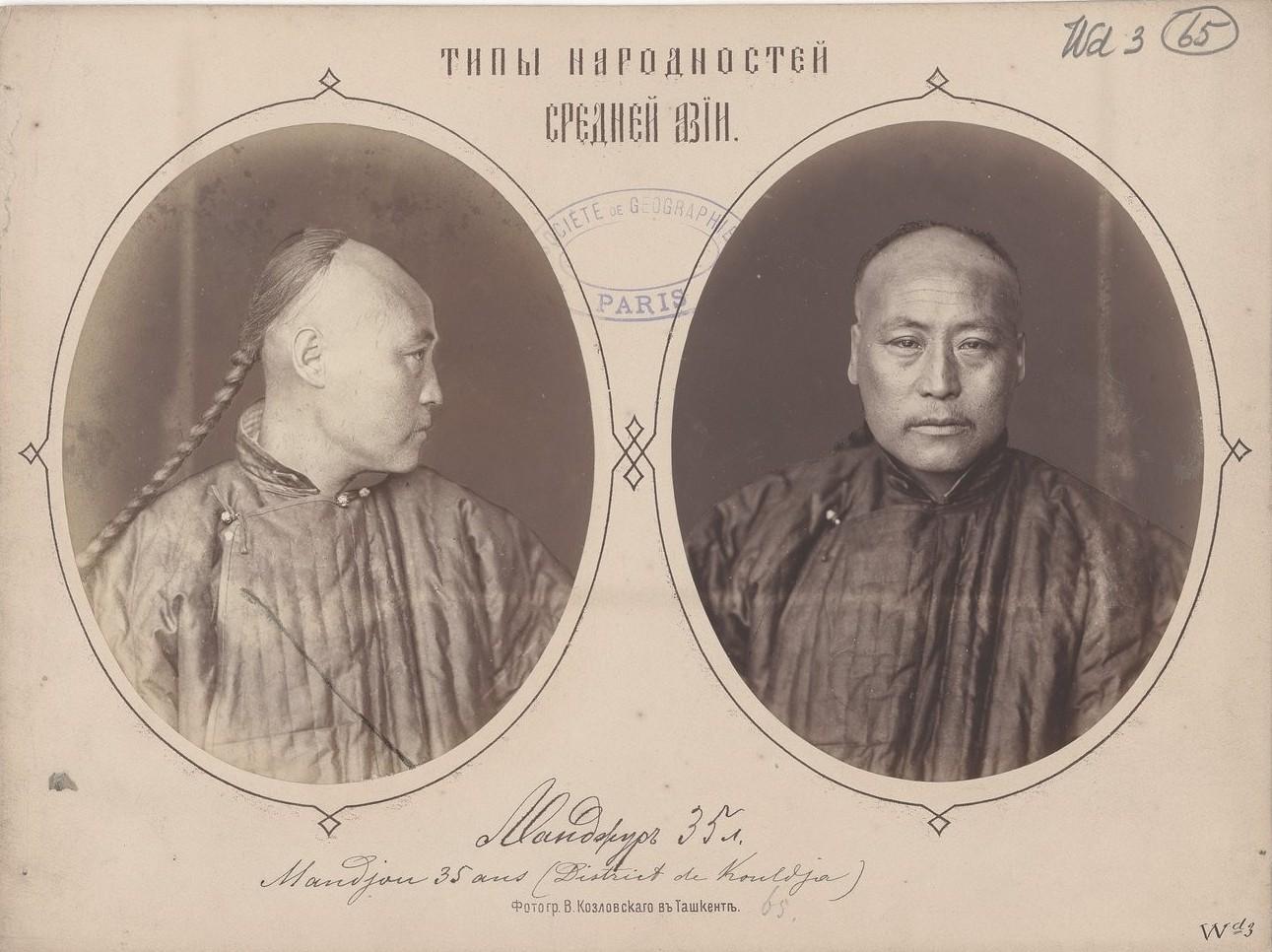 Манджур, 35 лет. Кульджа, Илийский край