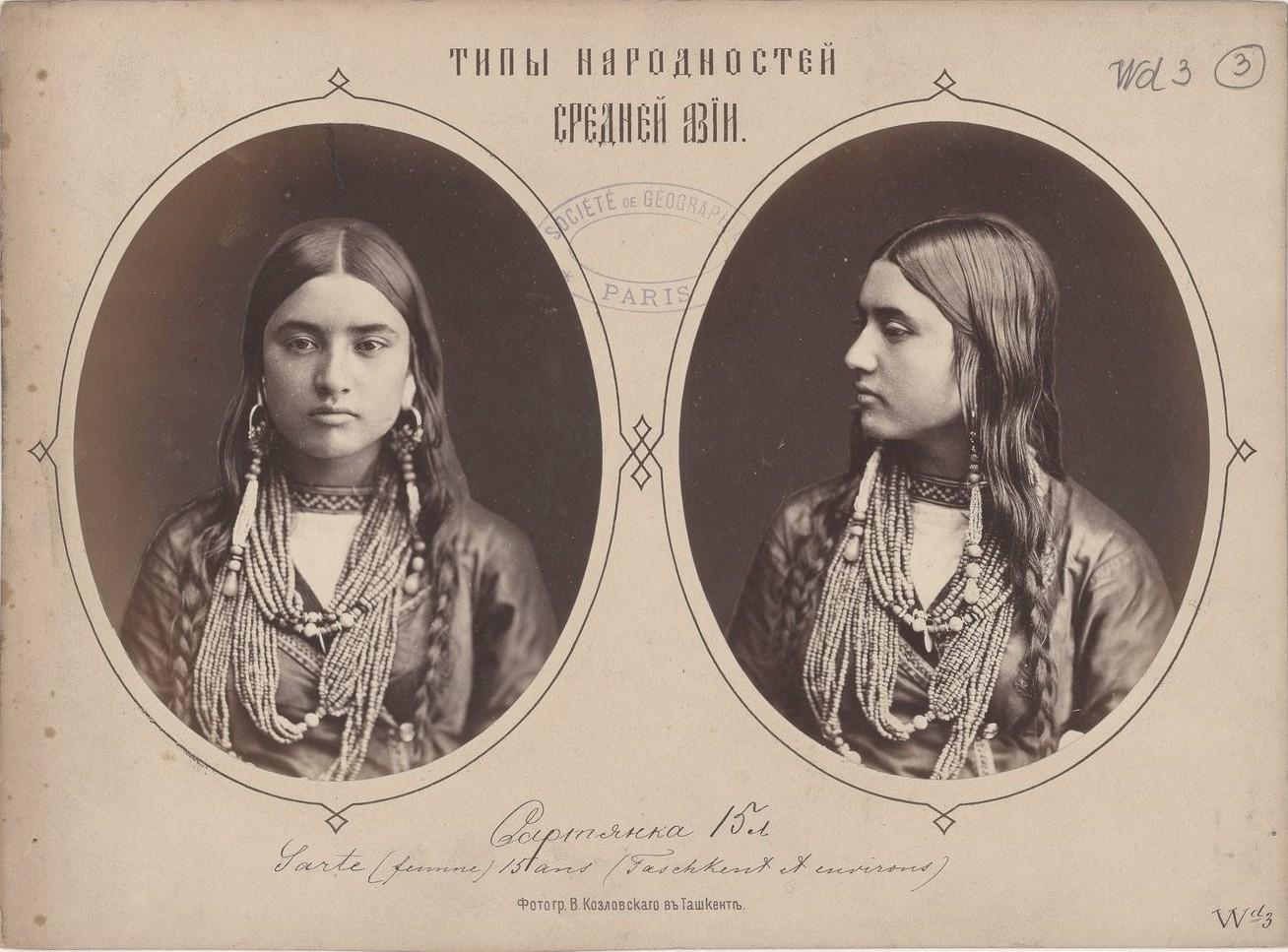 Сартянка, 15 лет. Ташкент и окрестности