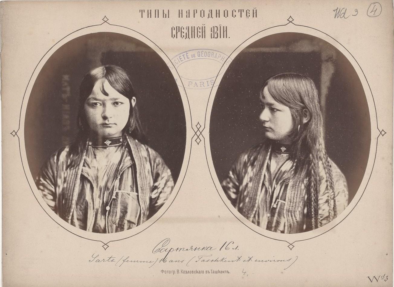 Сартянка, 16 лет. Ташкент и окрестности