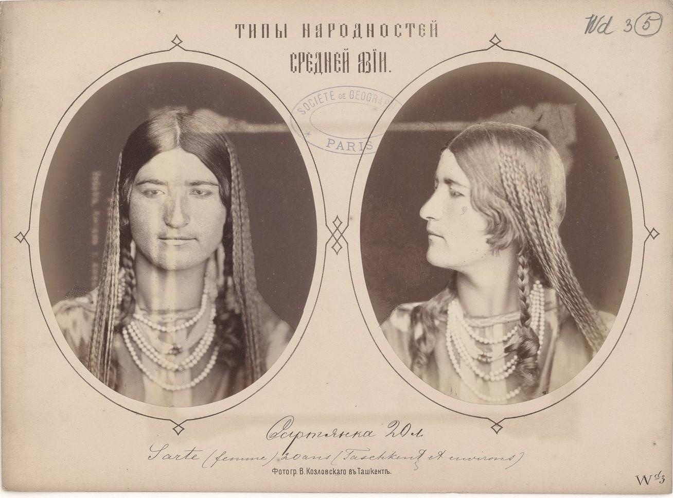 Сартянка, 20 лет. Ташкент и окрестности