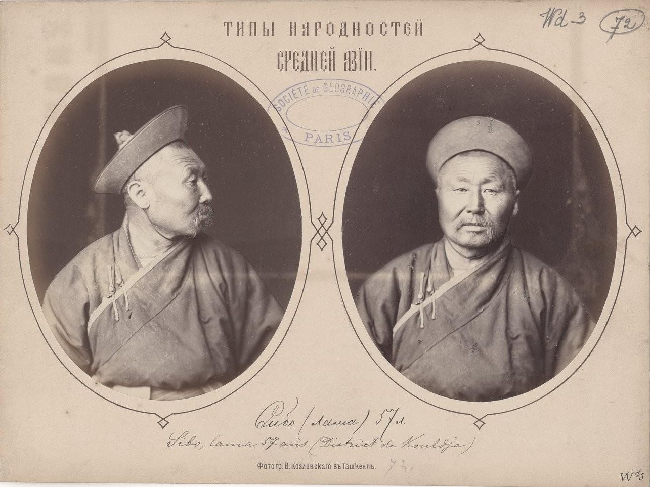Сибо (лама), 57 лет. Кульджа, Илийский край