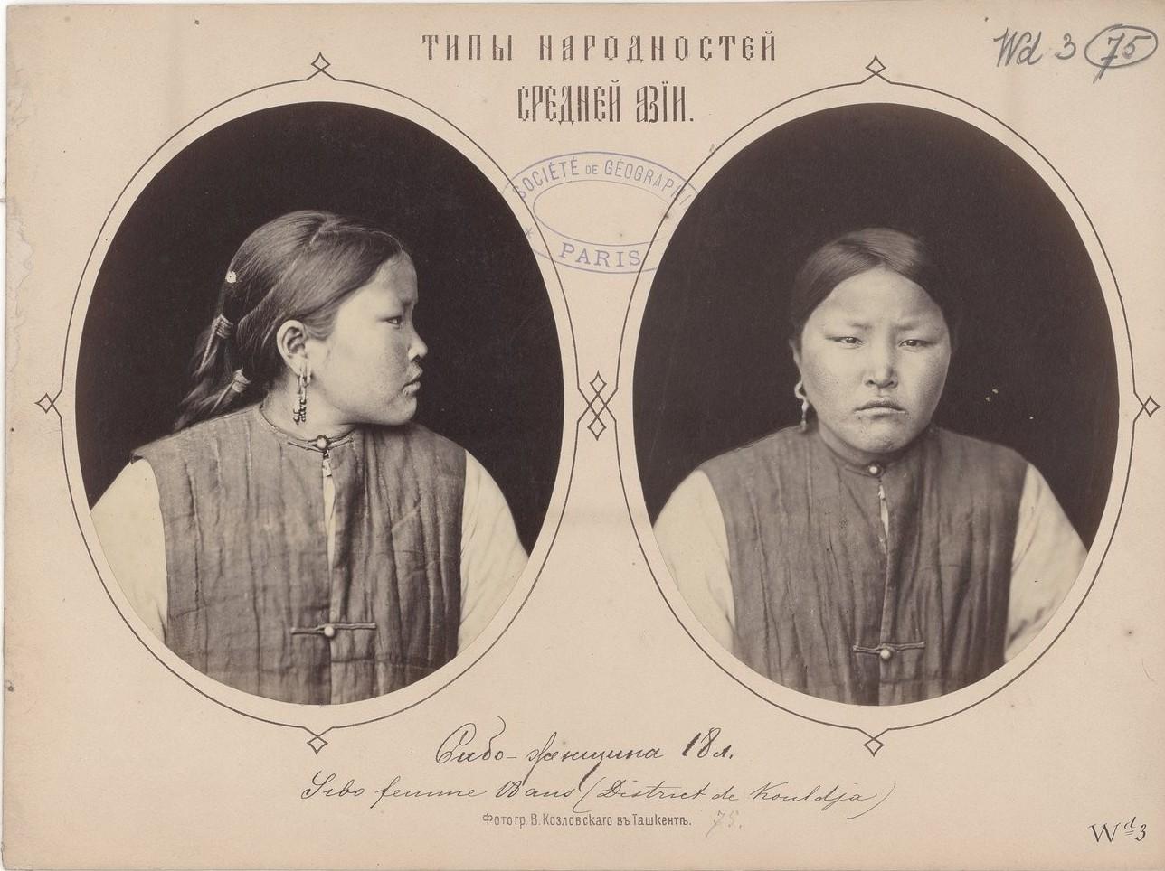 Сибо, 18 лет. Кульджа, Илийский край